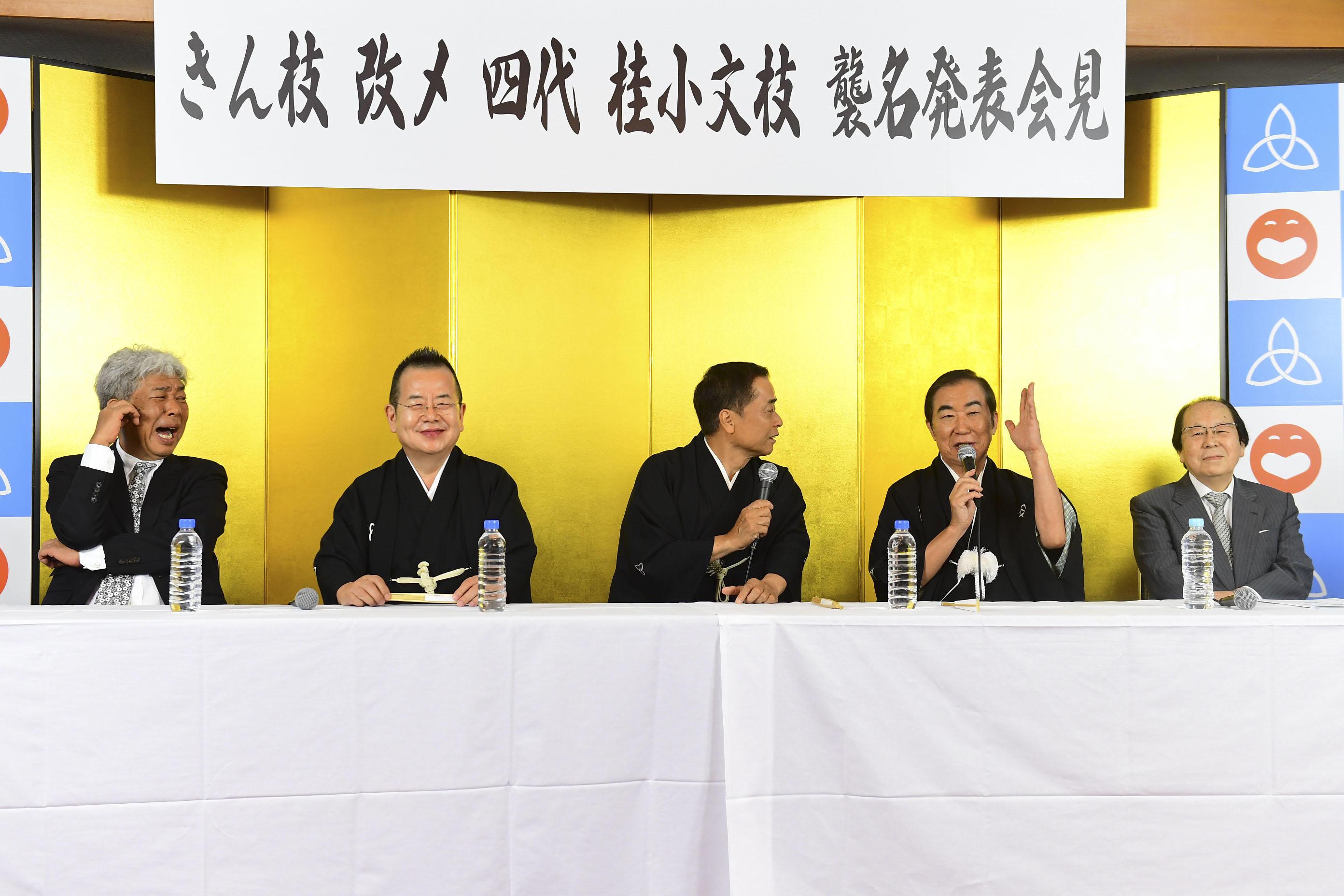 http://news.yoshimoto.co.jp/20170904165520-3a8b6f220e61ad0f175b27492793fbebb311307e.jpg