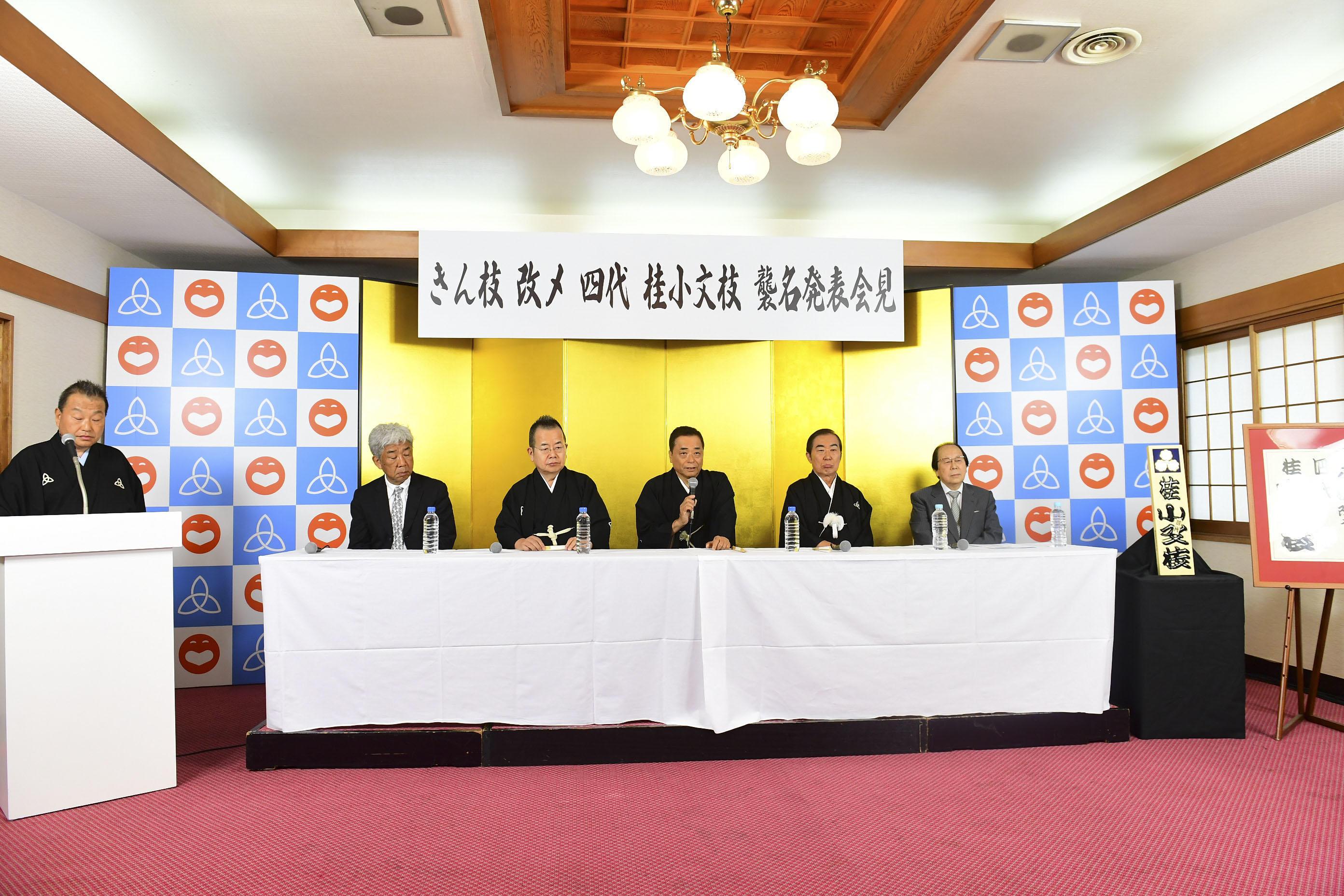 http://news.yoshimoto.co.jp/20170904165618-611b320f977ccf126dad6695fcafa030d47e5a4e.jpg
