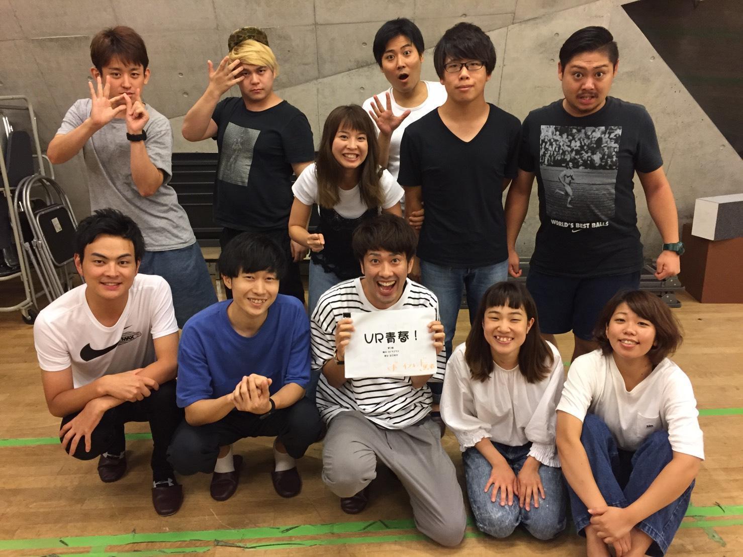 http://news.yoshimoto.co.jp/20170904171243-fd3e318491de2d4f1c04fbc1b5ded04c7166b8c3.jpg