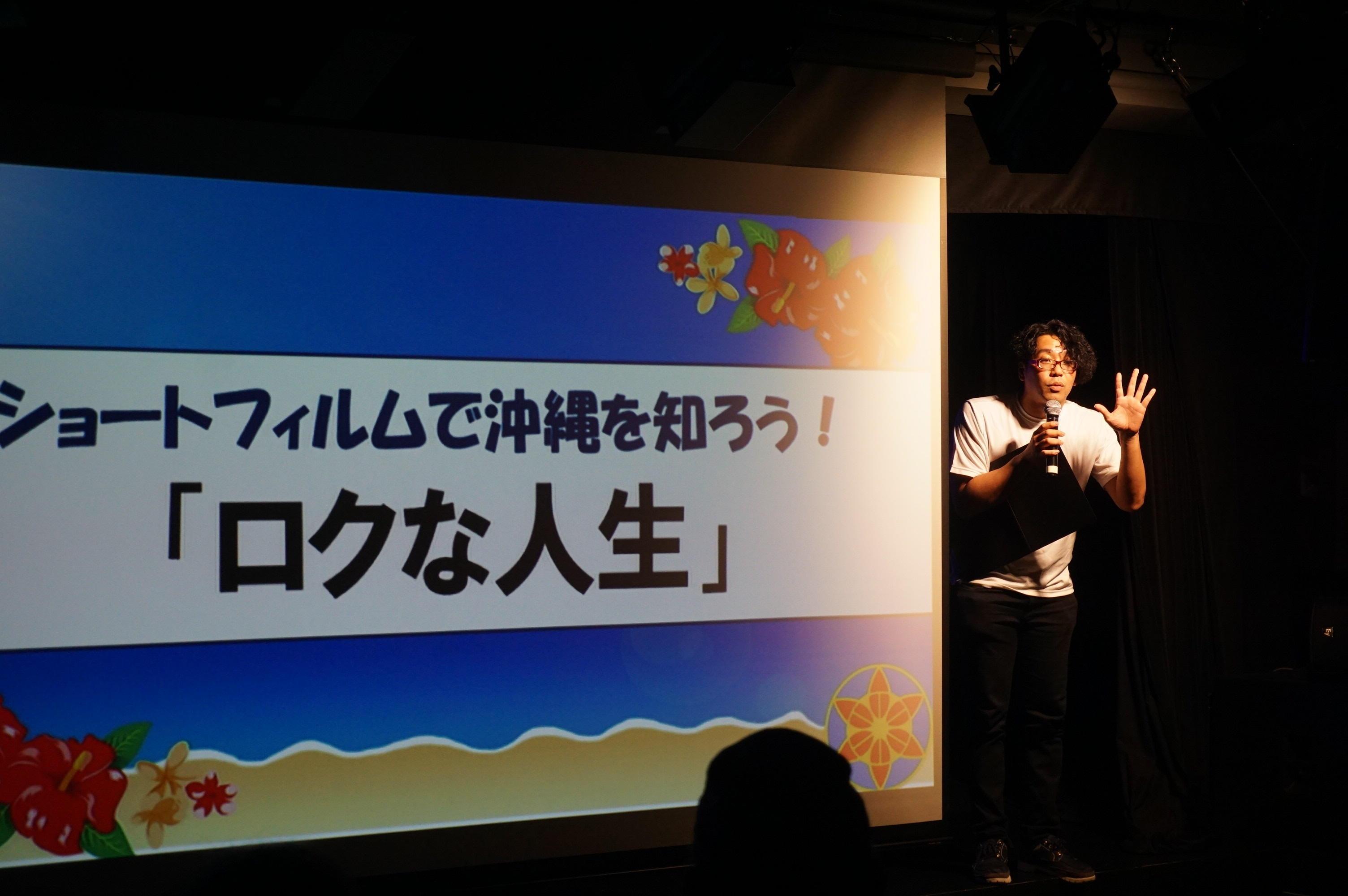 http://news.yoshimoto.co.jp/20170905172528-821c591a79b1d5d6e8aef29634af874561ef7a9e.jpg
