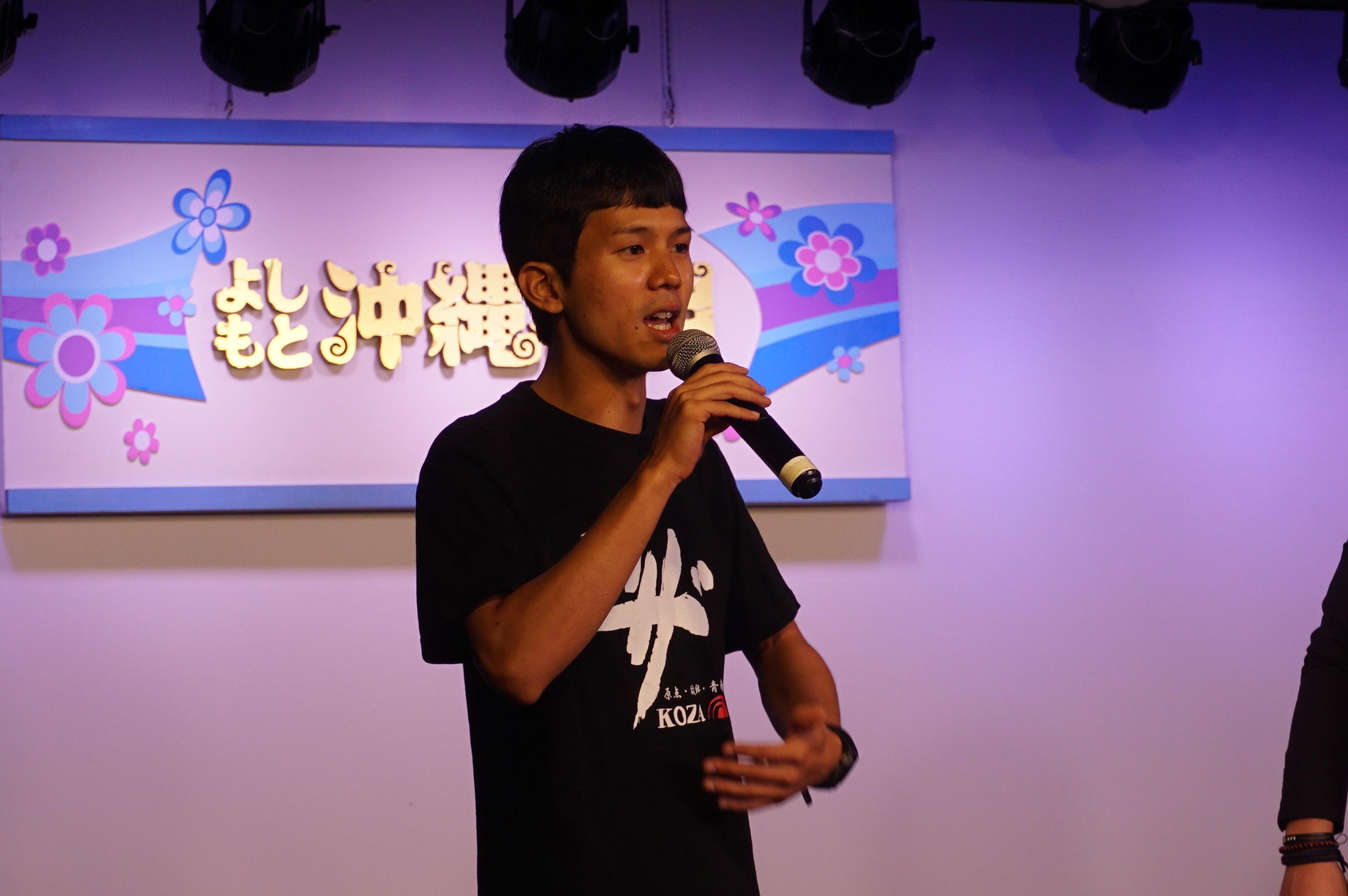 http://news.yoshimoto.co.jp/20170905172755-8206bbfdeb522ad6256445d47b66e01a69b7f390.jpg
