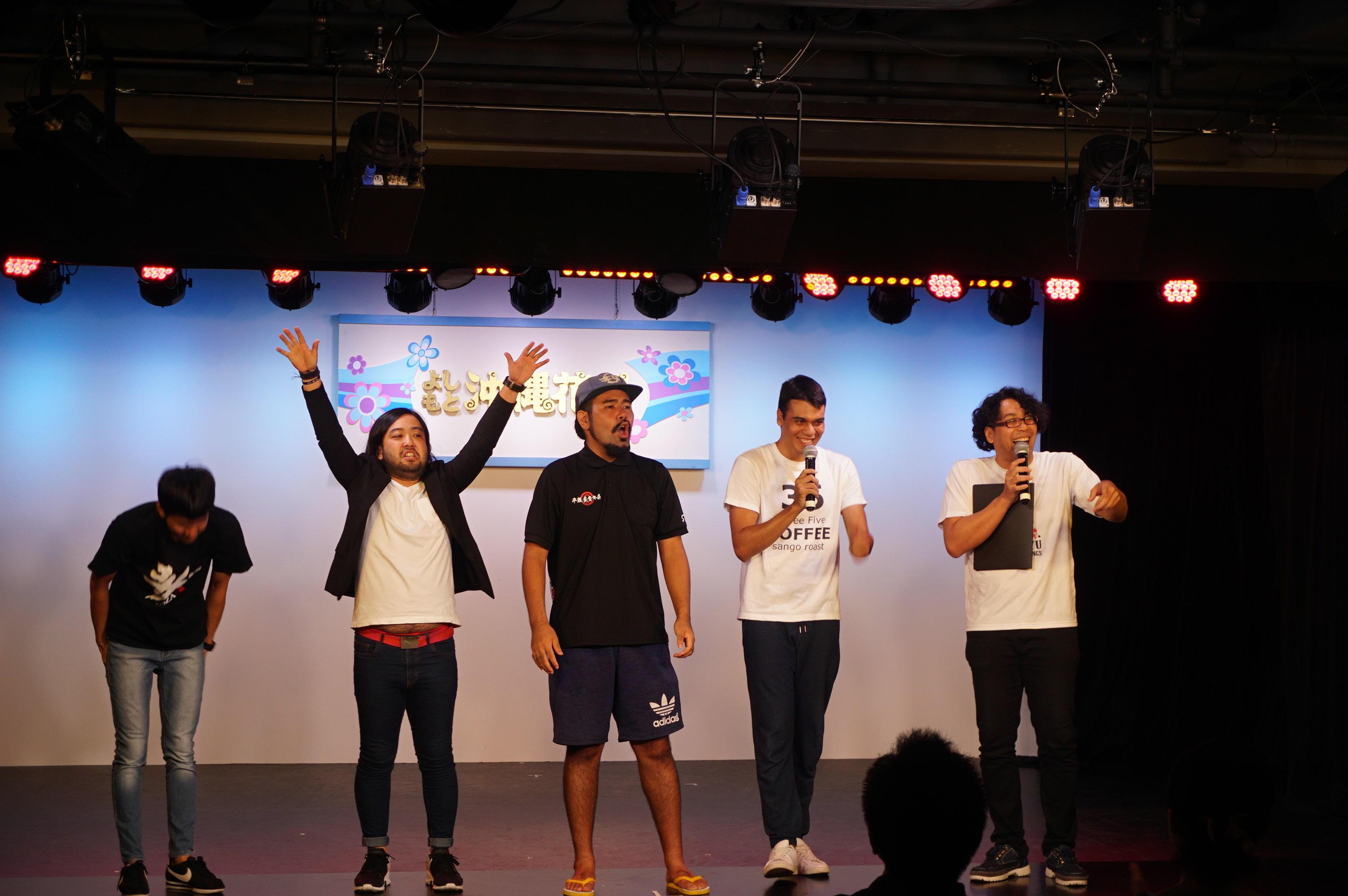 http://news.yoshimoto.co.jp/20170905173444-9418ecfdbbf06e0d6243c83f0520f2e73fec62b6.jpg