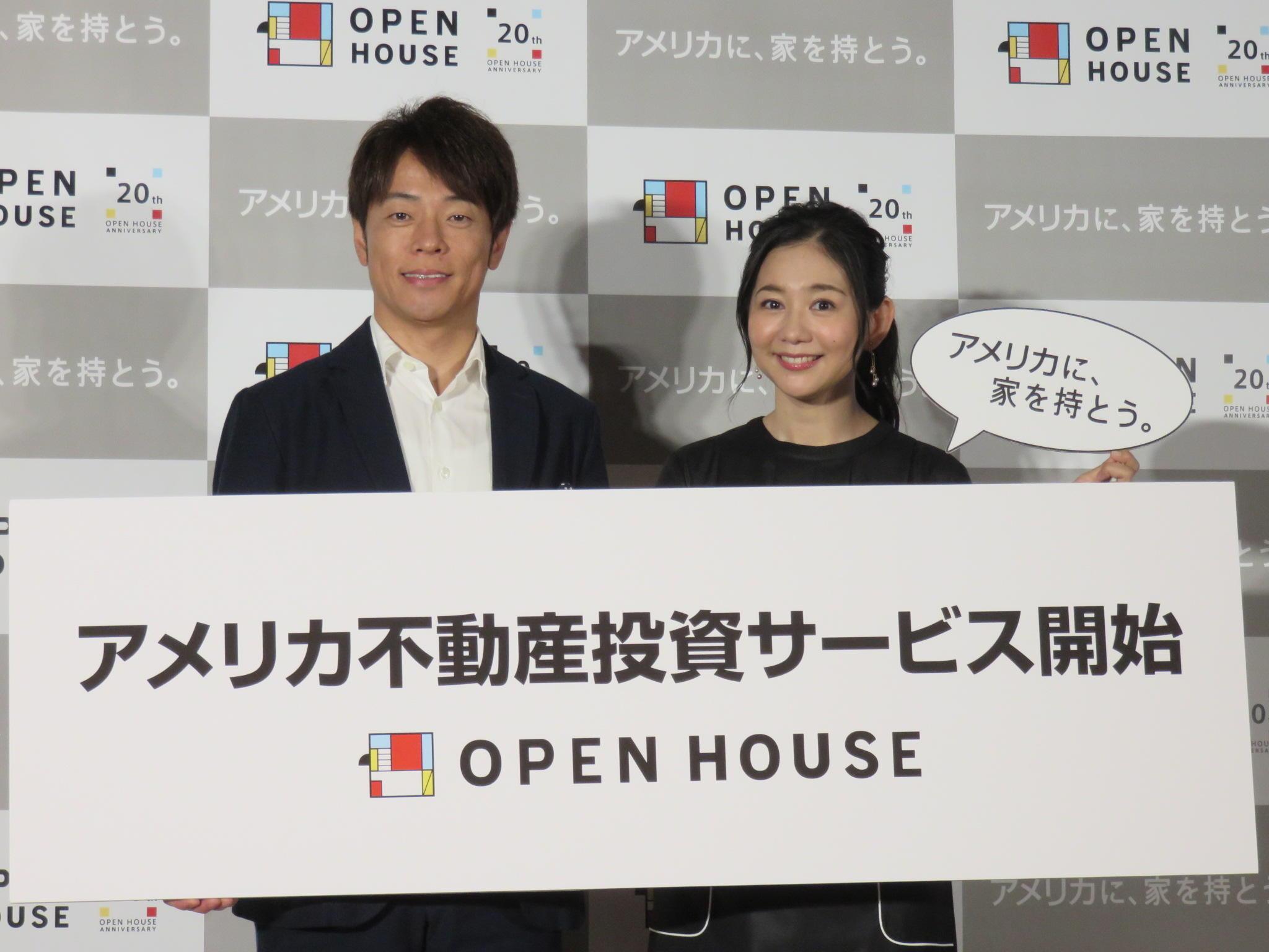 http://news.yoshimoto.co.jp/20170905214744-2191570f40cf41b92f90095676619cc6799dc303.jpg