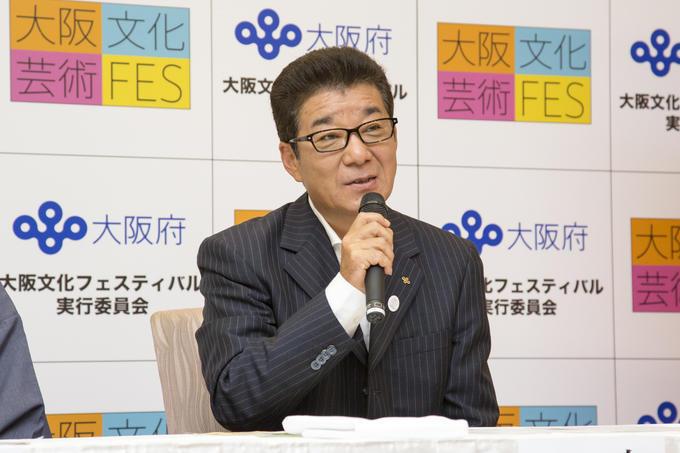 http://news.yoshimoto.co.jp/20170905232434-16cdb0ace3bff290bb8f38e8e1fd6e300a1804fb.jpg