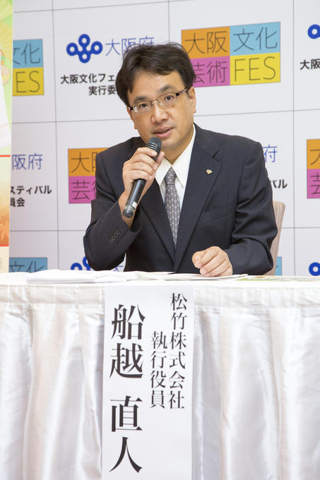http://news.yoshimoto.co.jp/20170905232455-dc82de921f4157f39dadbc93b7232b3ff673fa04.jpg