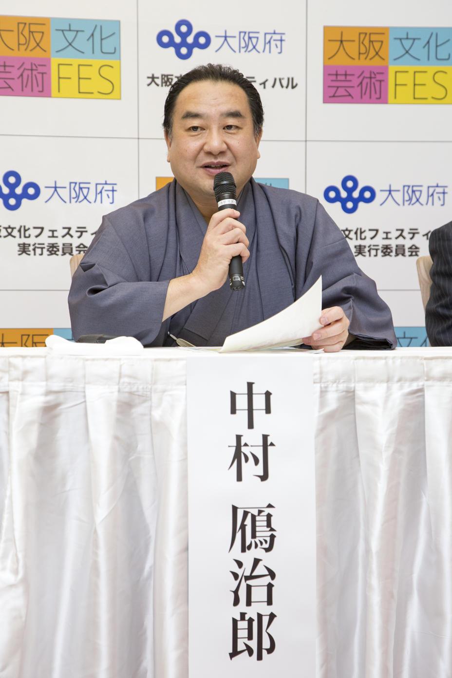 http://news.yoshimoto.co.jp/20170905232531-bde333c7bd8059a3b80d560c72d122c193227b08.jpg