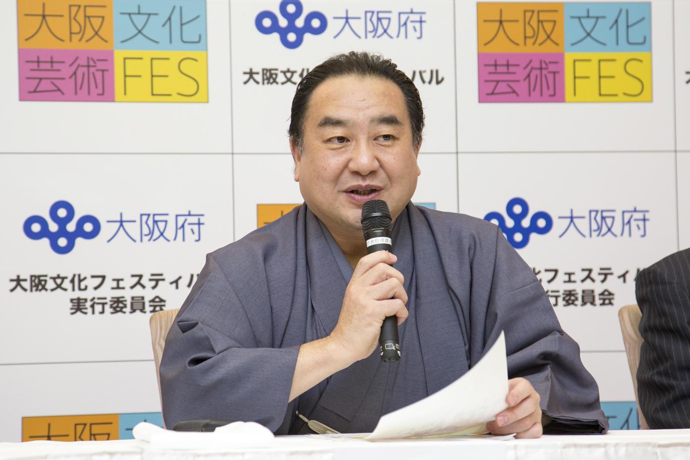 http://news.yoshimoto.co.jp/20170905232701-696d44f09ef5a0c4d66e556fe04a3fb16f1b8975.jpg