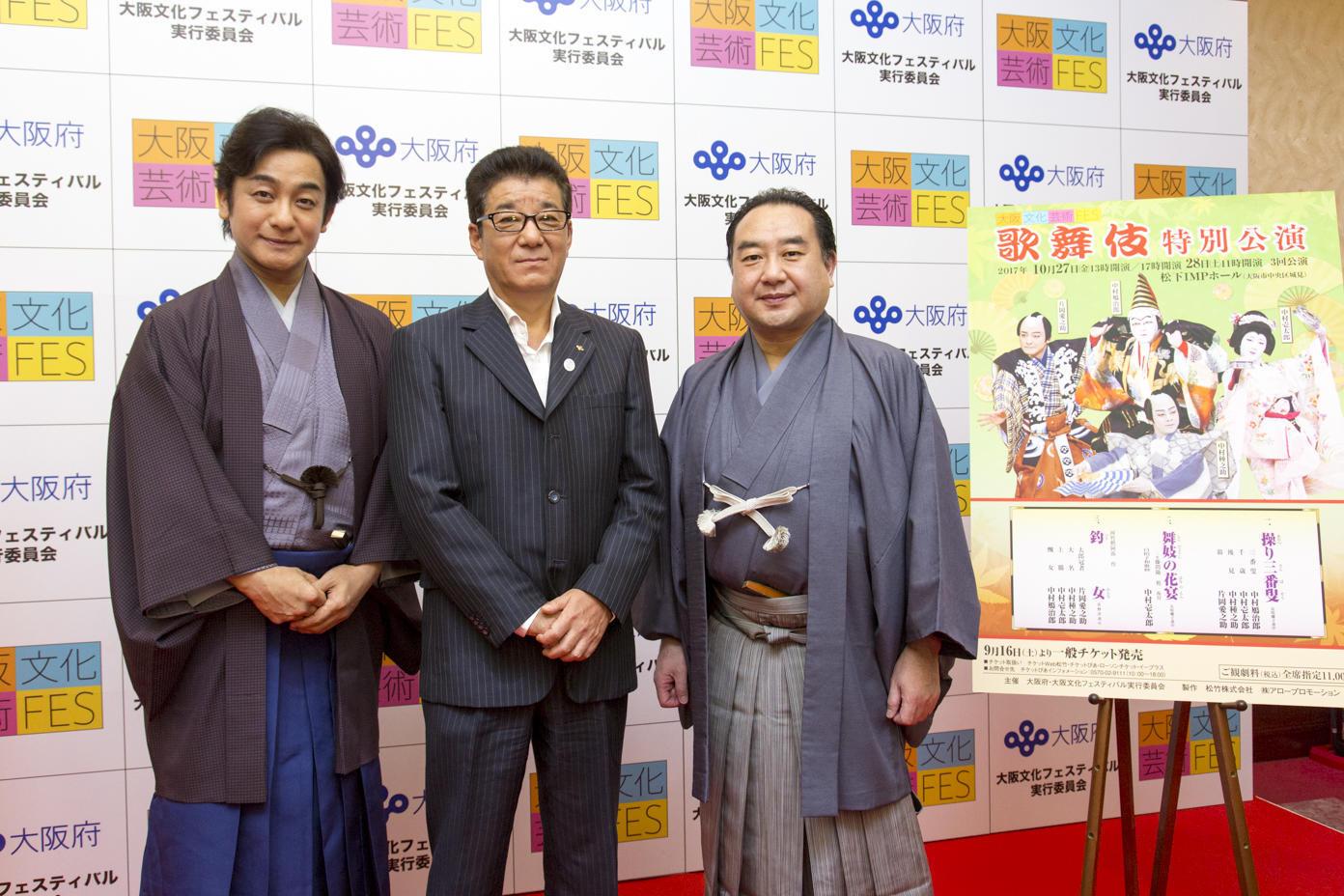 http://news.yoshimoto.co.jp/20170905233051-19e87a3accfeaae8b9d0955577cd414673816681.jpg
