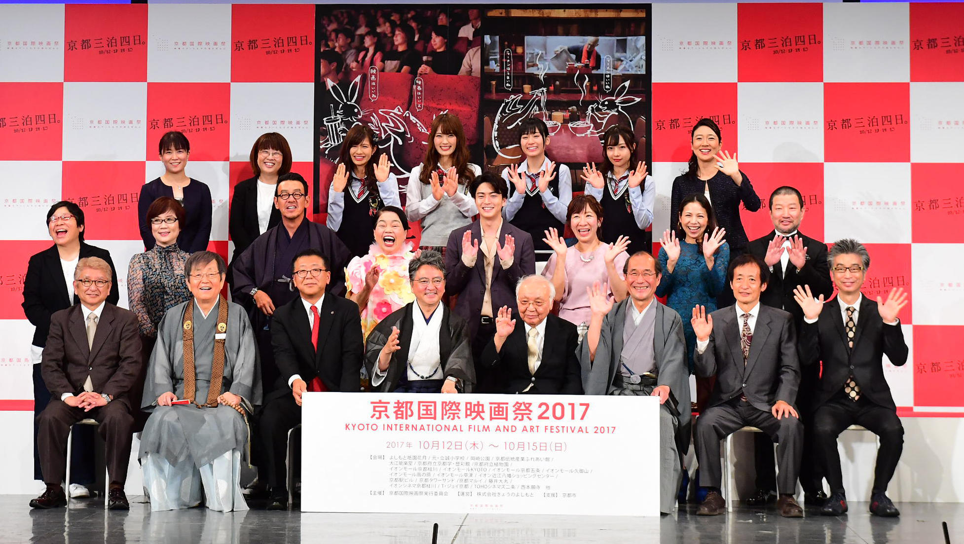 http://news.yoshimoto.co.jp/20170907001647-de607c00e8dcfc8eba49edfca0569ca05db8c6bf.jpg