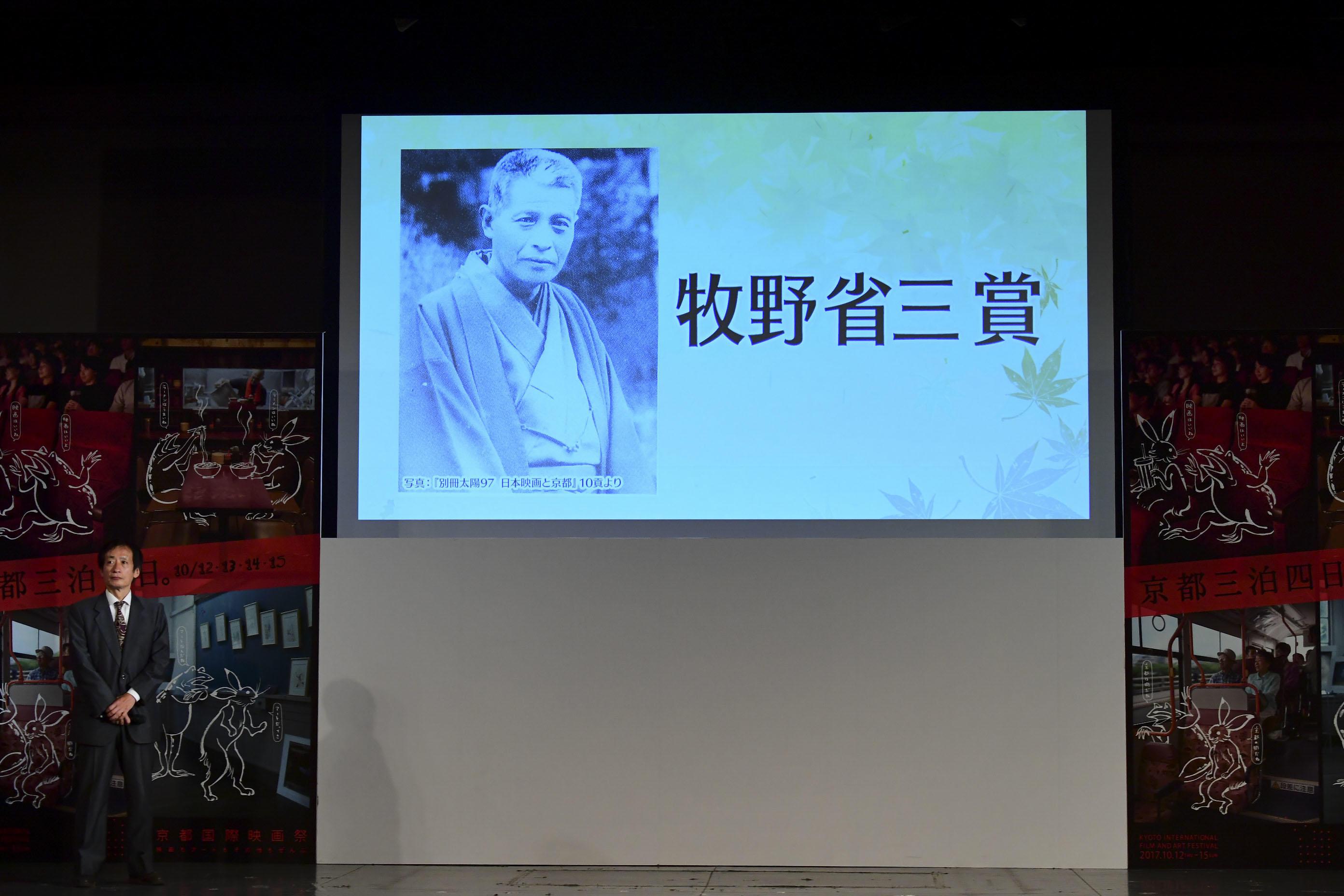 http://news.yoshimoto.co.jp/20170907002441-054eb76b2e2c0bde3f6b7684afcfbf398a63918a.jpg