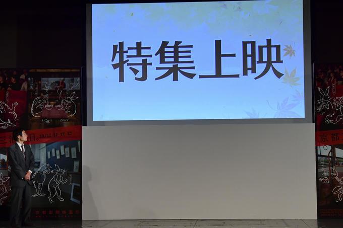 http://news.yoshimoto.co.jp/20170907003002-76cac550c9d8f728b841846b67c3201d64560052.jpg