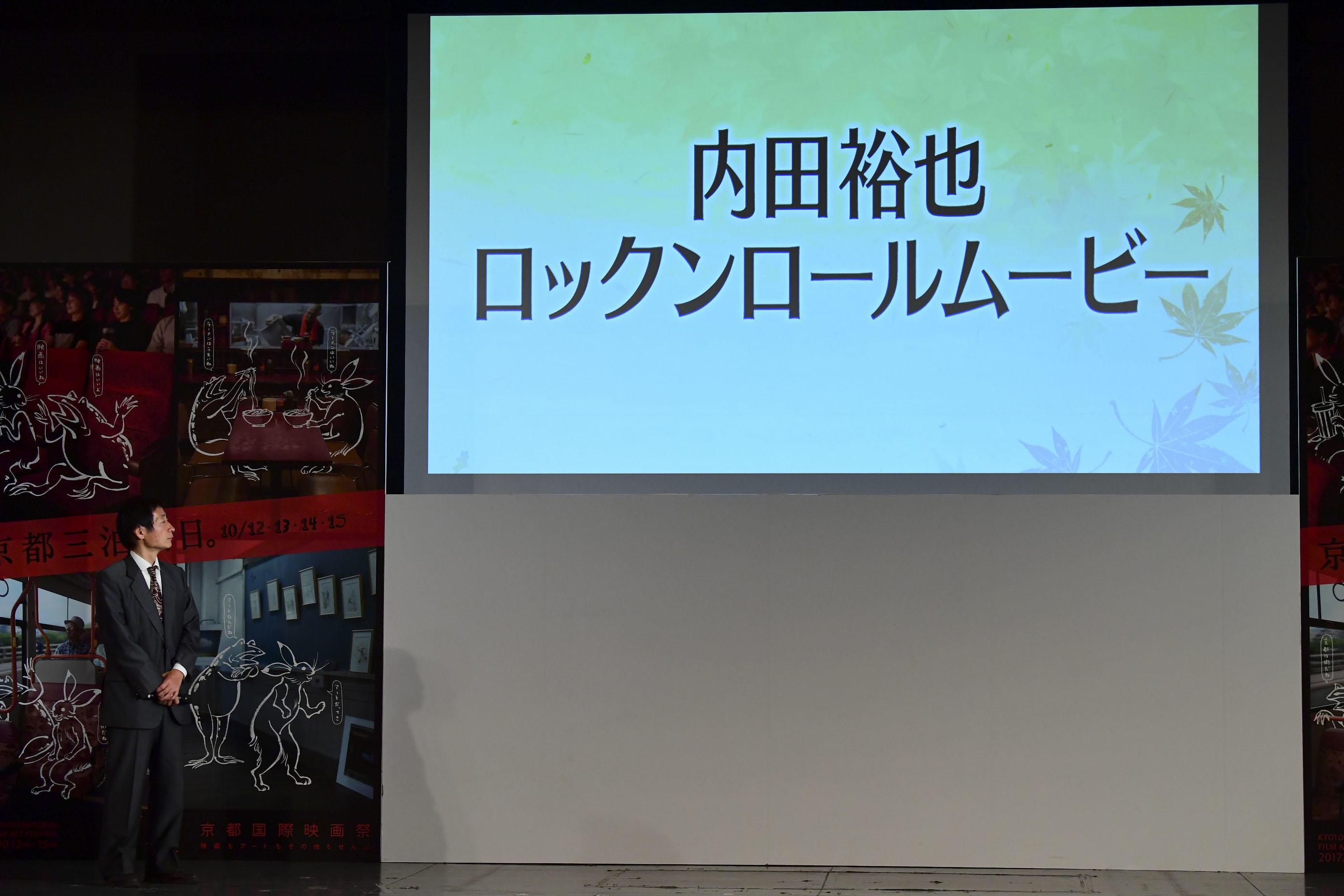 http://news.yoshimoto.co.jp/20170907003154-d47d51778ad7269613298937d8cc6300ebaa313e.jpg