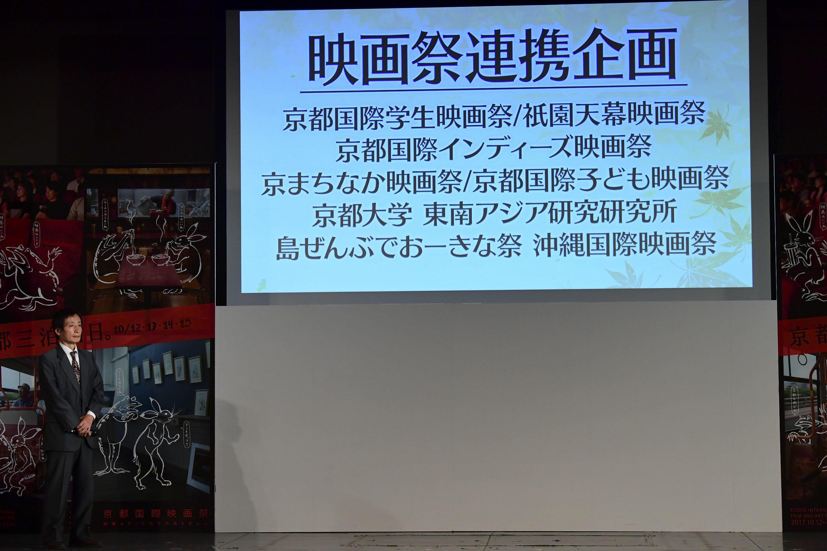 http://news.yoshimoto.co.jp/20170907003255-c9ef0b5701f689167a6d78305044da16c1d6ded2.jpg