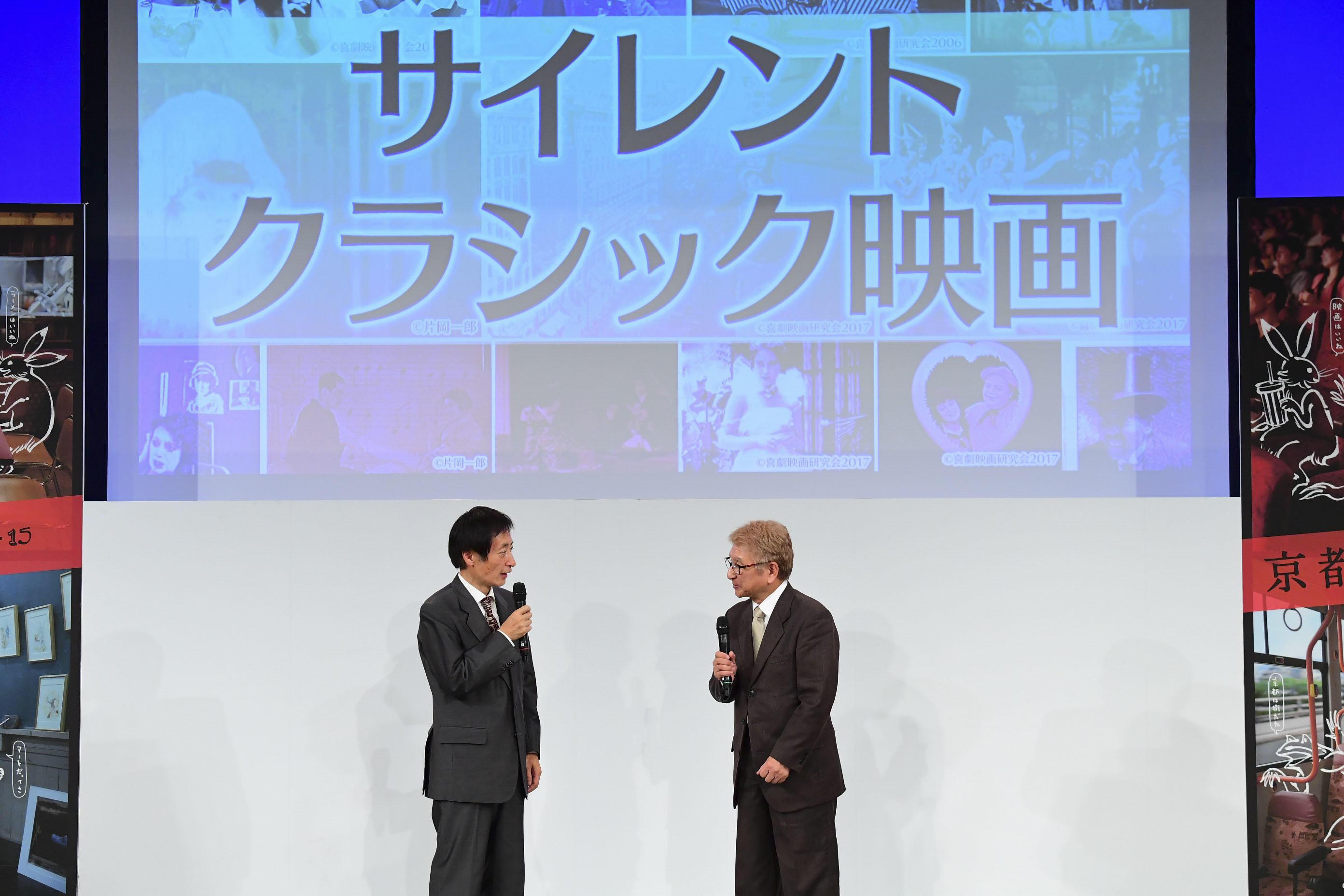 http://news.yoshimoto.co.jp/20170907004316-78f511e3fb7fa911bbafb38bc6e77db34f5c1977.jpg