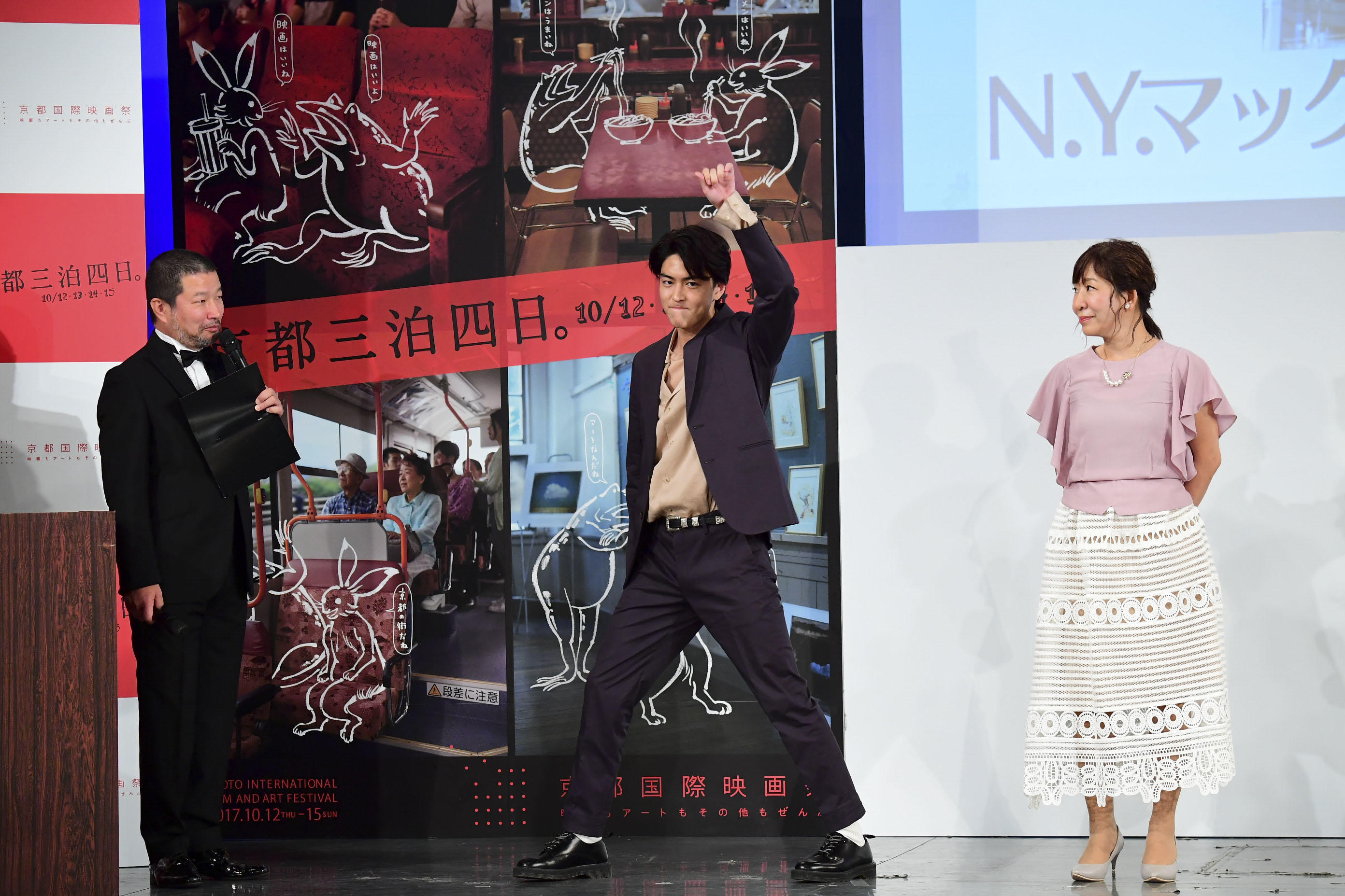 http://news.yoshimoto.co.jp/20170907004426-52d7cfca6ac37c9e1dcda2e3df8c0dd20a2d624a.jpg
