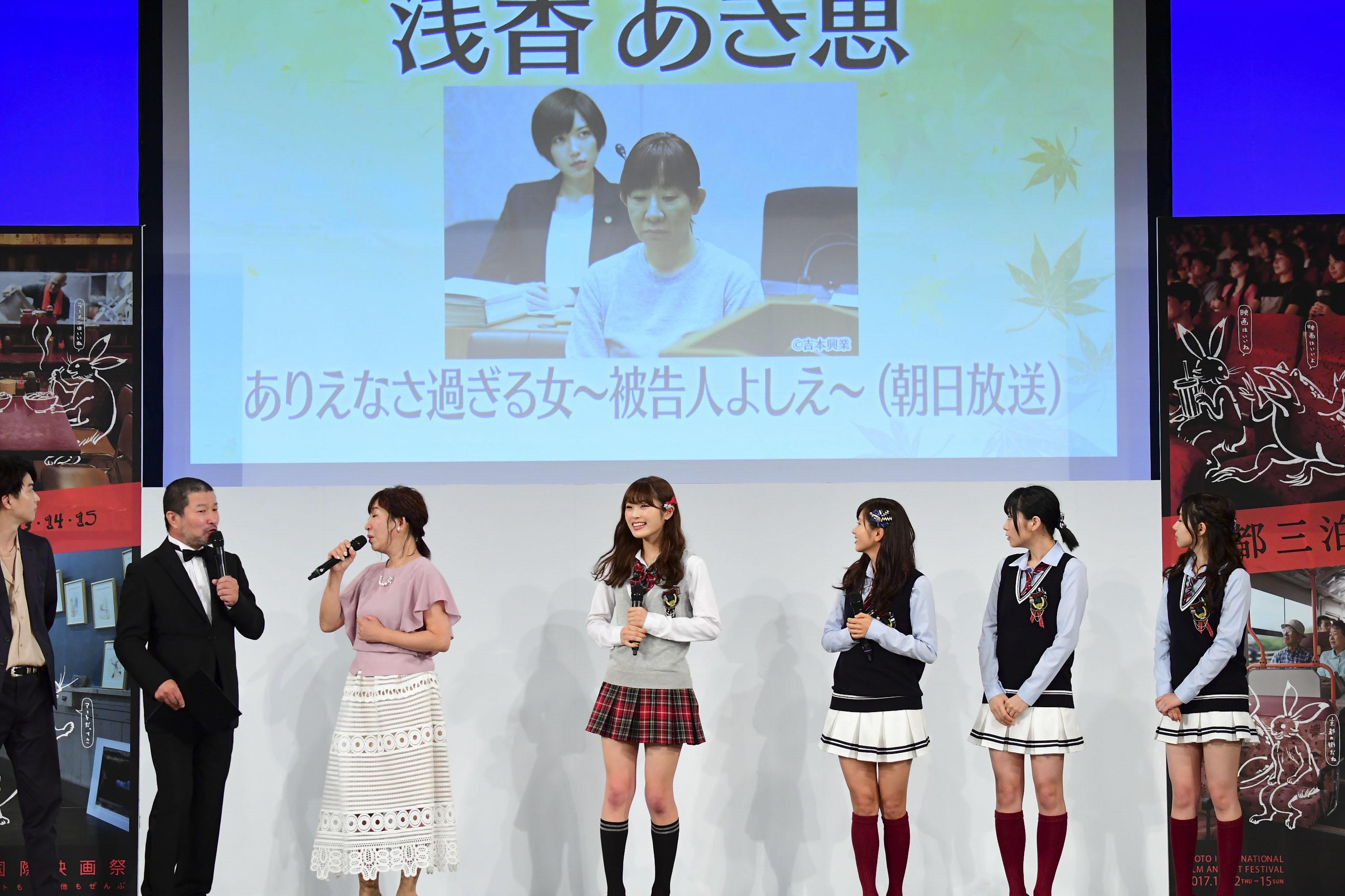http://news.yoshimoto.co.jp/20170907004553-8e77f603cd7e2c0b55dc31ece96a6e4c0960317d.jpg