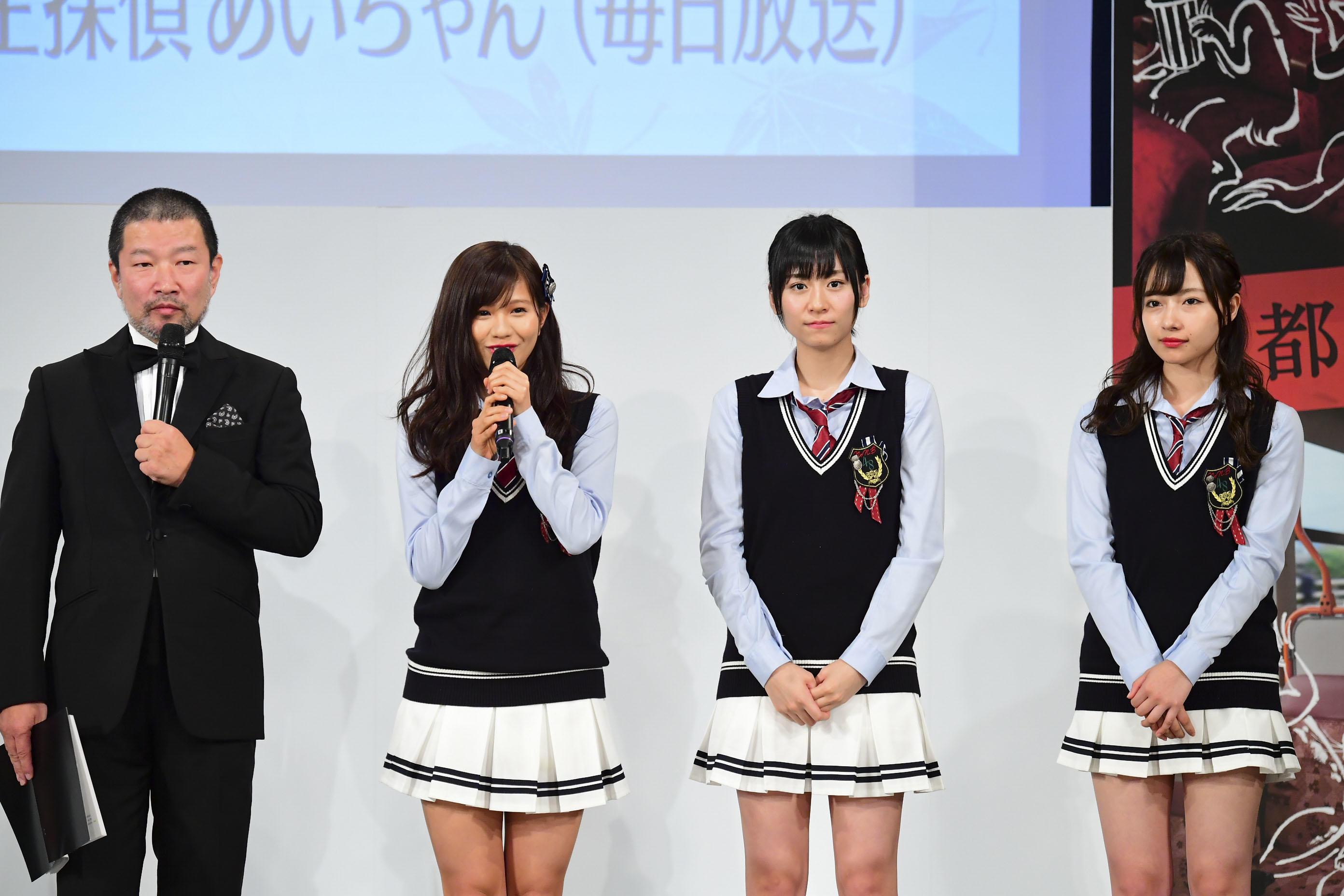 http://news.yoshimoto.co.jp/20170907021430-de8391d541312233a7ca16d0a4c1b845aa72ca3d.jpg