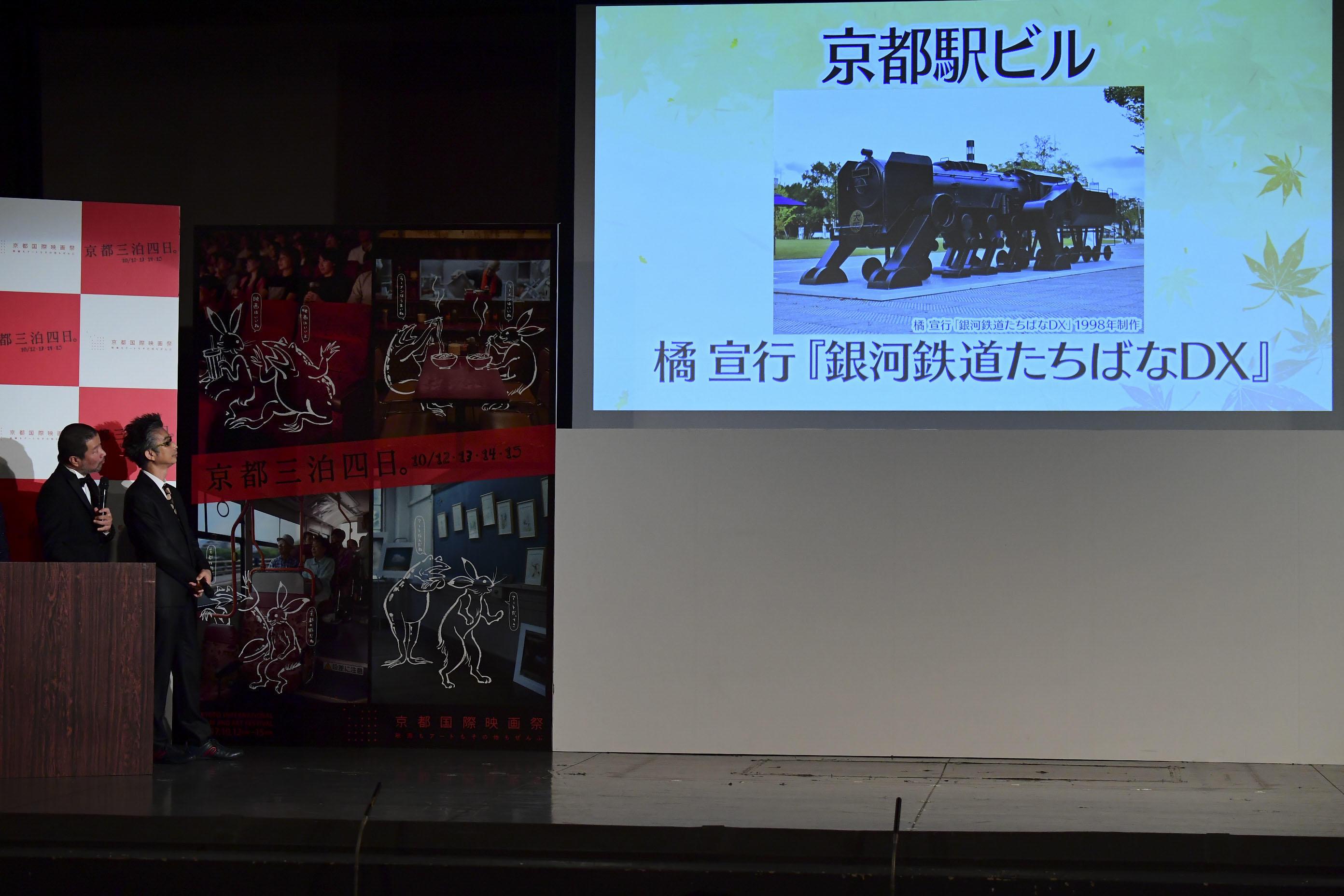 http://news.yoshimoto.co.jp/20170907021622-63deffd9db499e8ade7b85ee6912d547eb646f06.jpg