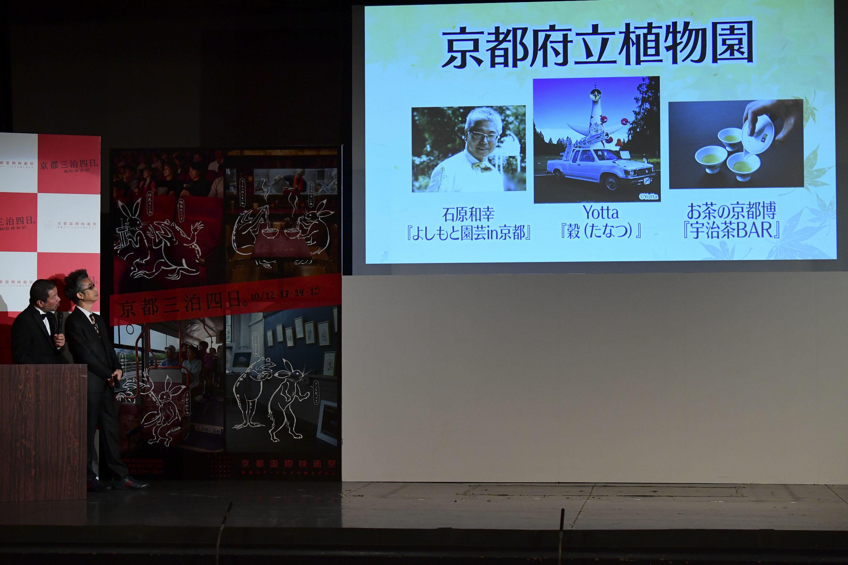 http://news.yoshimoto.co.jp/20170907021746-3e1a9d205eba5a3541b140b6e94e18a8d0081ad4.jpg