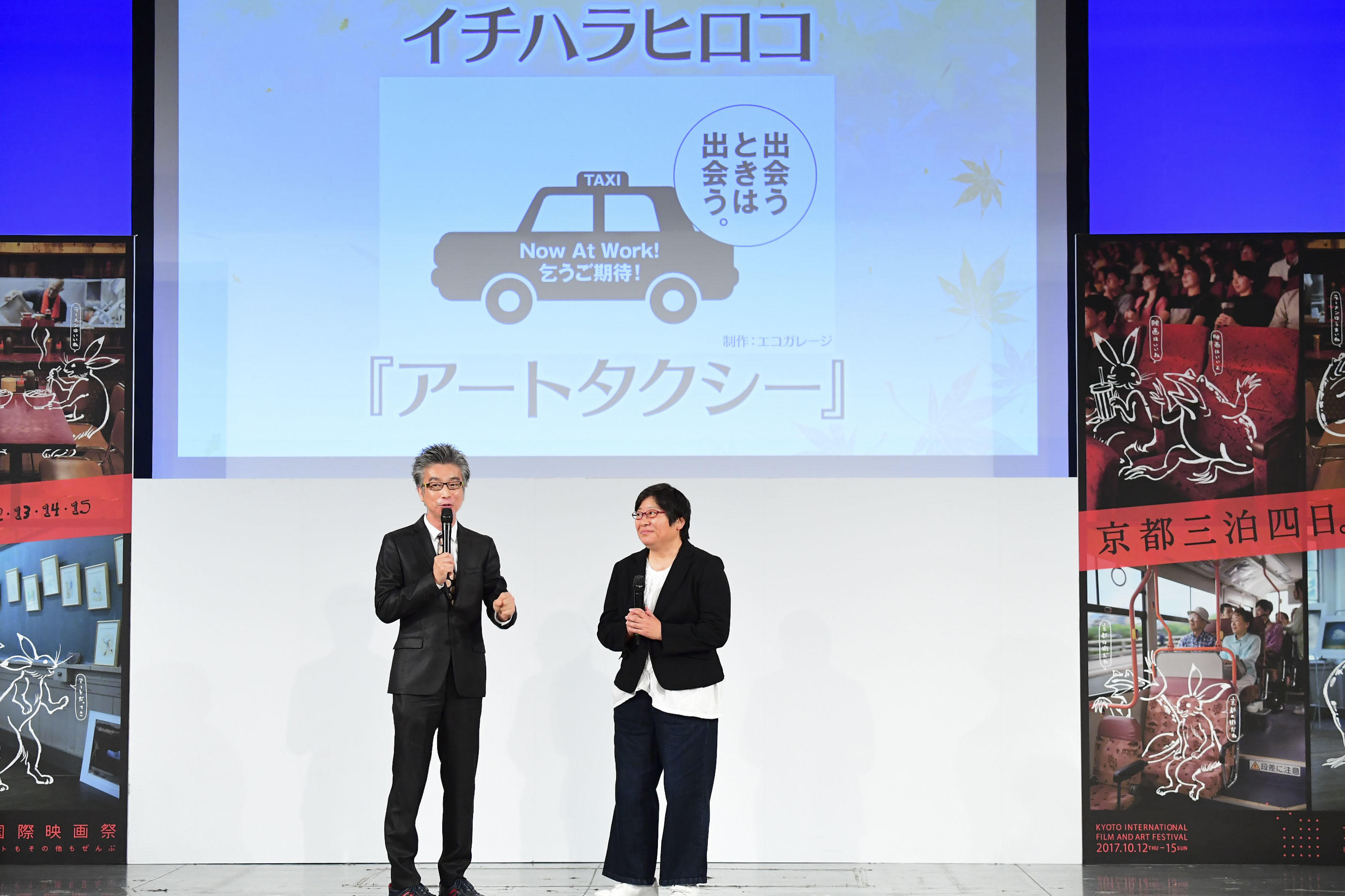 http://news.yoshimoto.co.jp/20170907021929-078ef037ed384381913441b5e5fce9ad3ca008c6.jpg