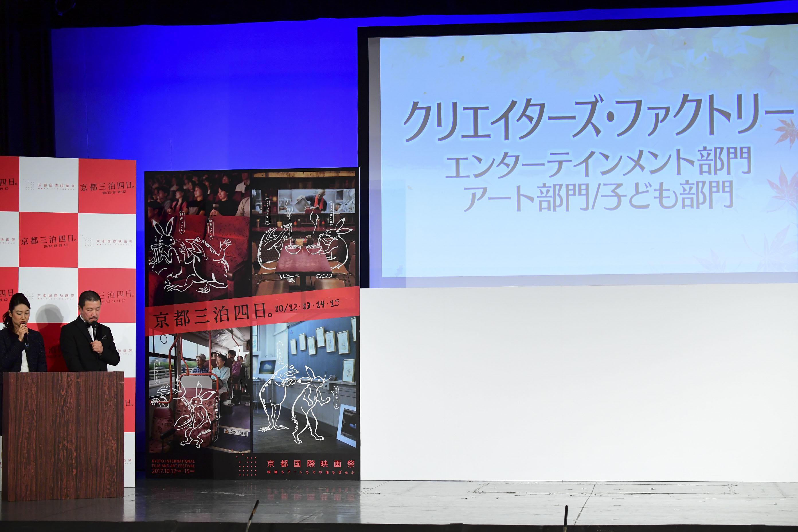 http://news.yoshimoto.co.jp/20170907022212-af7cb2dab4a74b3218e7c398872e08887c0e9b26.jpg