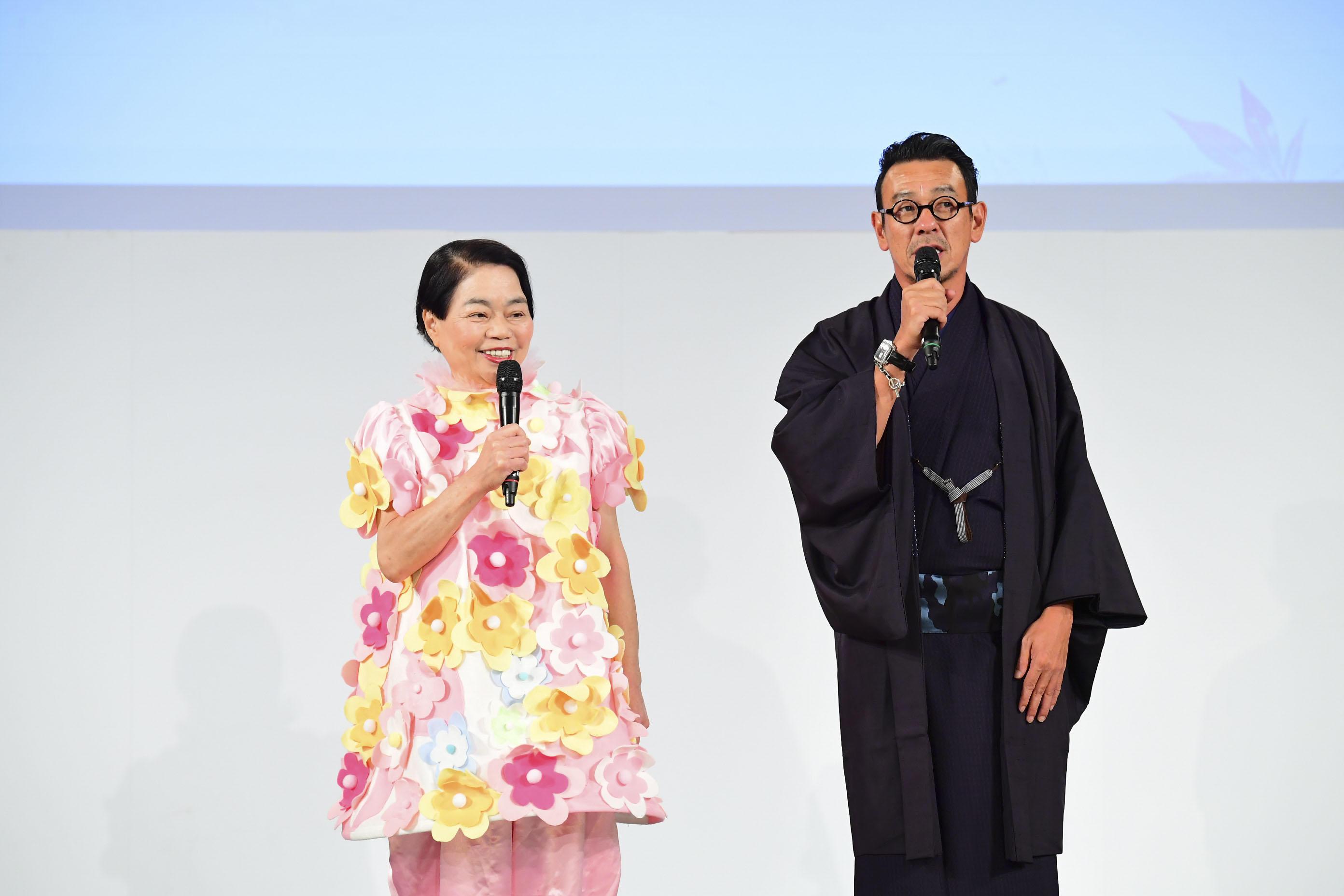 http://news.yoshimoto.co.jp/20170907022701-0d0698cae40ebe41a55bd42c78636e2c02c831b2.jpg