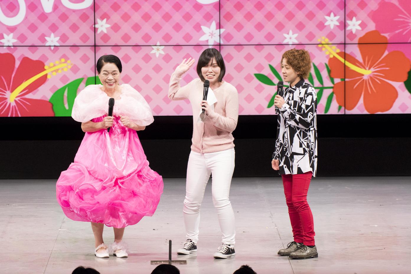 http://news.yoshimoto.co.jp/20170907215752-9b11f31d4e24b2d8c7e7f94392356b88ef7bbb9d.jpg