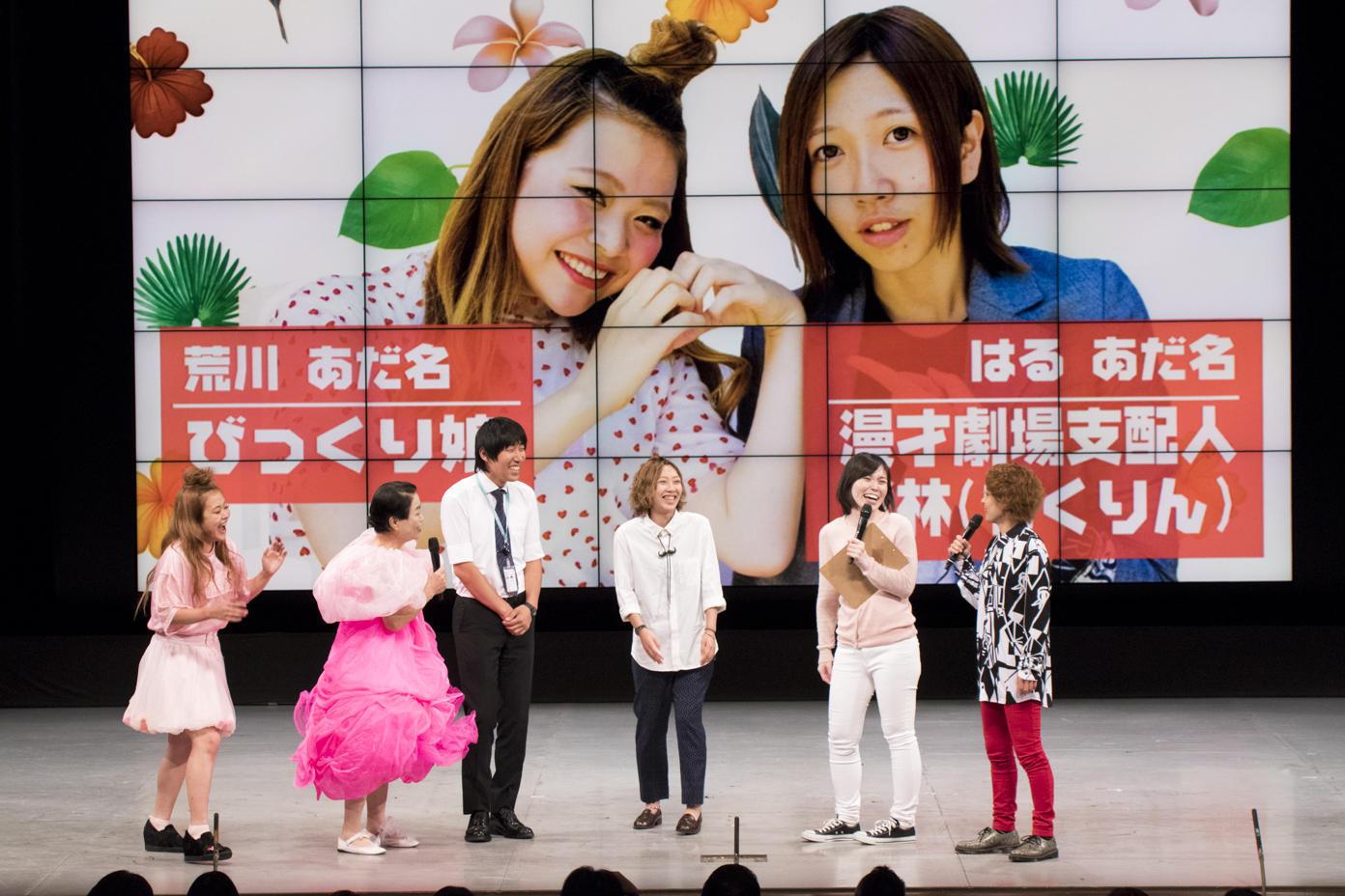 http://news.yoshimoto.co.jp/20170907215837-ef4632a21005798763194278bd55690ffd1b8884.jpg
