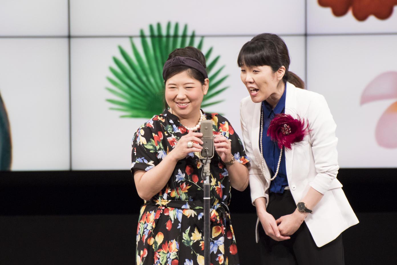 http://news.yoshimoto.co.jp/20170907215900-0df597448d75fdd3e8d55222a923be412aed20a2.jpg