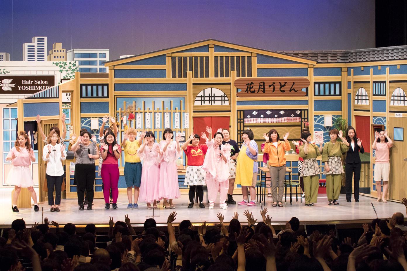 http://news.yoshimoto.co.jp/20170907220039-19ca3266bb485887468dbd22dab4db24a5f45278.jpg