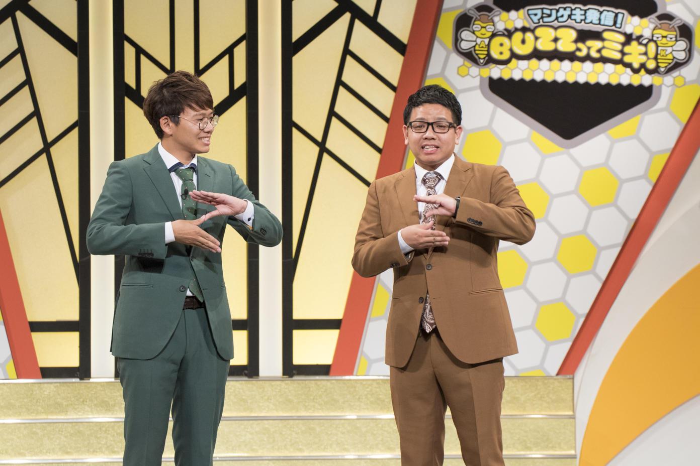 http://news.yoshimoto.co.jp/20170908064520-47a69b3224481eadcdb34f6f23176955a06127d9.jpg