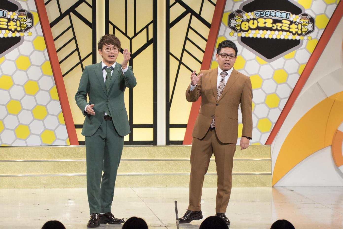 http://news.yoshimoto.co.jp/20170908064525-6a3ccca6f356240e01a770798f40a8d1430416bc.jpg
