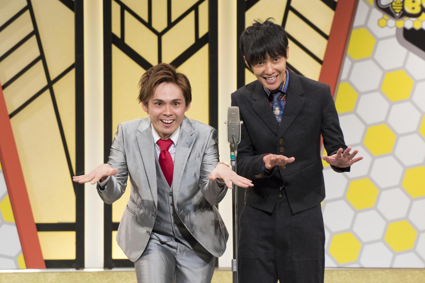 http://news.yoshimoto.co.jp/20170908064635-048a0c47439299e2239f27824b63e0163f4ed19d.jpg