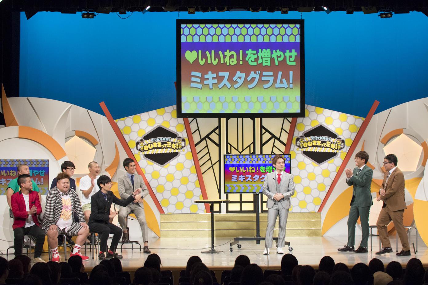 http://news.yoshimoto.co.jp/20170908065121-ca2a35c50c86d3384e02e3b5a2a6f29b06e02c72.jpg