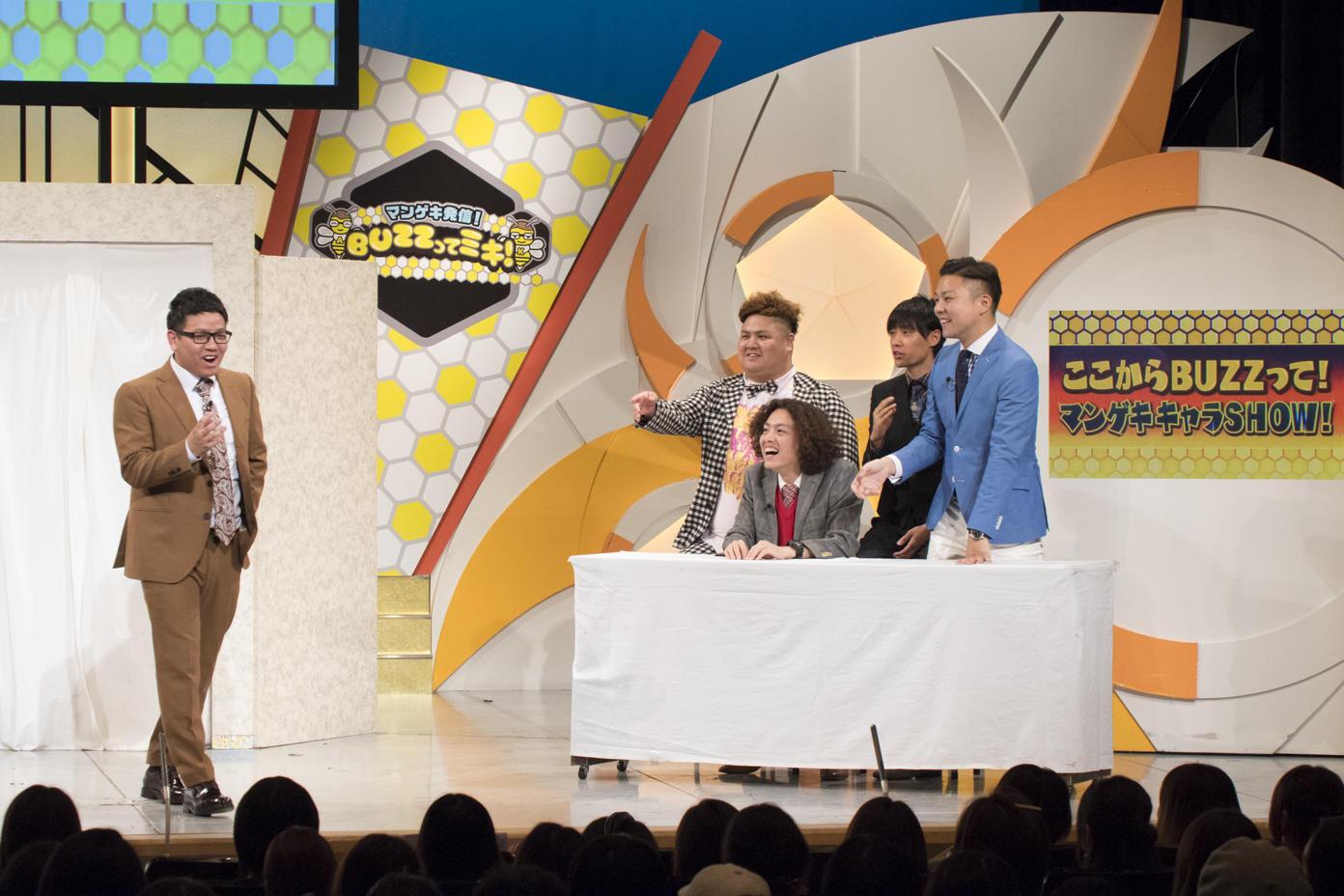 http://news.yoshimoto.co.jp/20170908065326-db165d696686d8e6a254b9c636735923e41f6b84.jpg