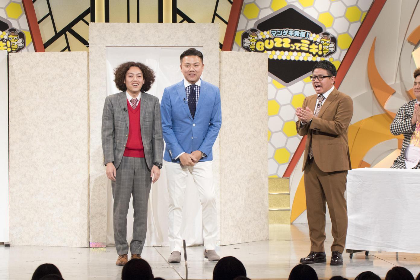 http://news.yoshimoto.co.jp/20170908065342-c3eadd70f6e0bed71f3edd4c84215117072bd0d9.jpg