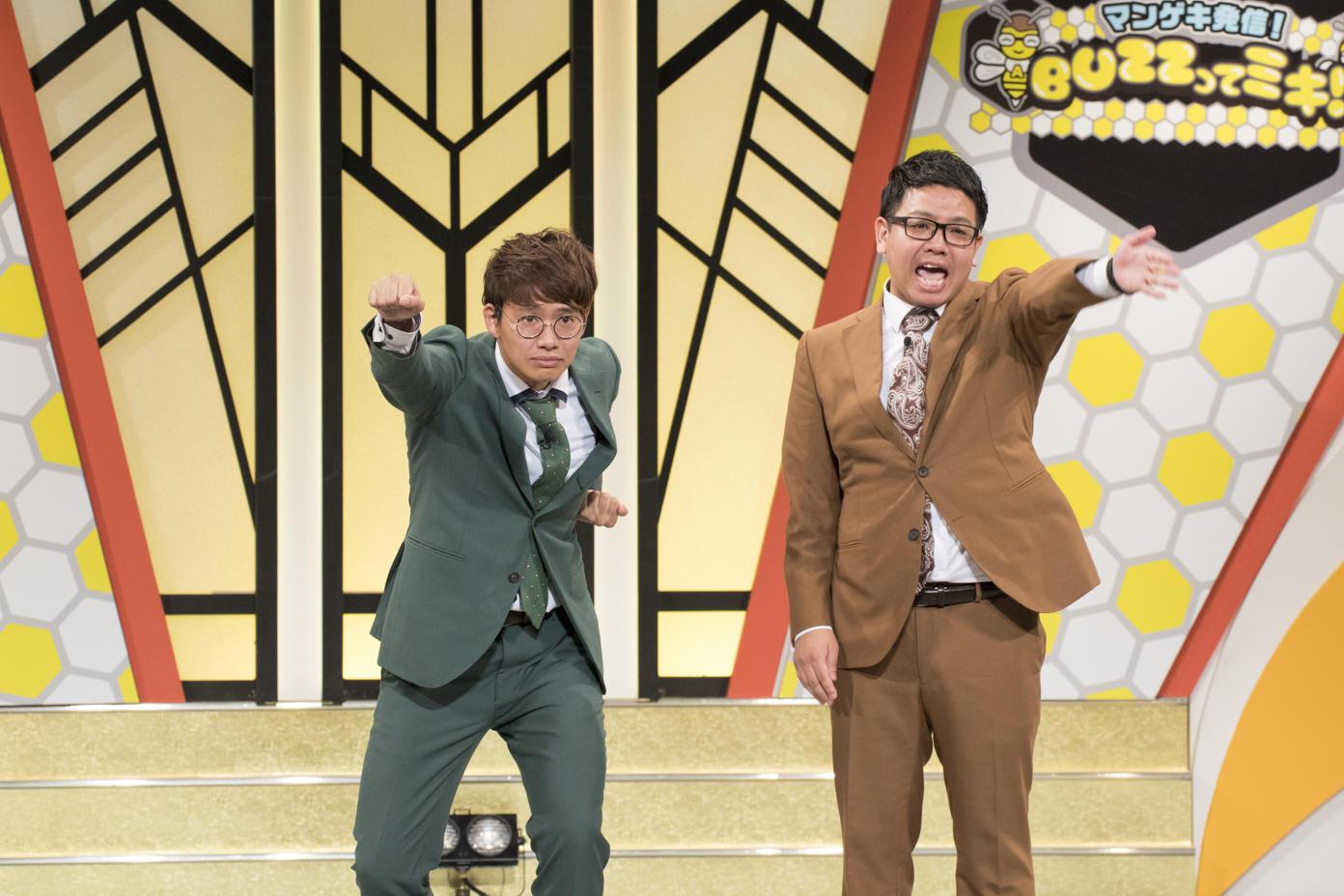 http://news.yoshimoto.co.jp/20170908065631-2c668f15c0d833398a1db6d830e586ab4c30ffae.jpg