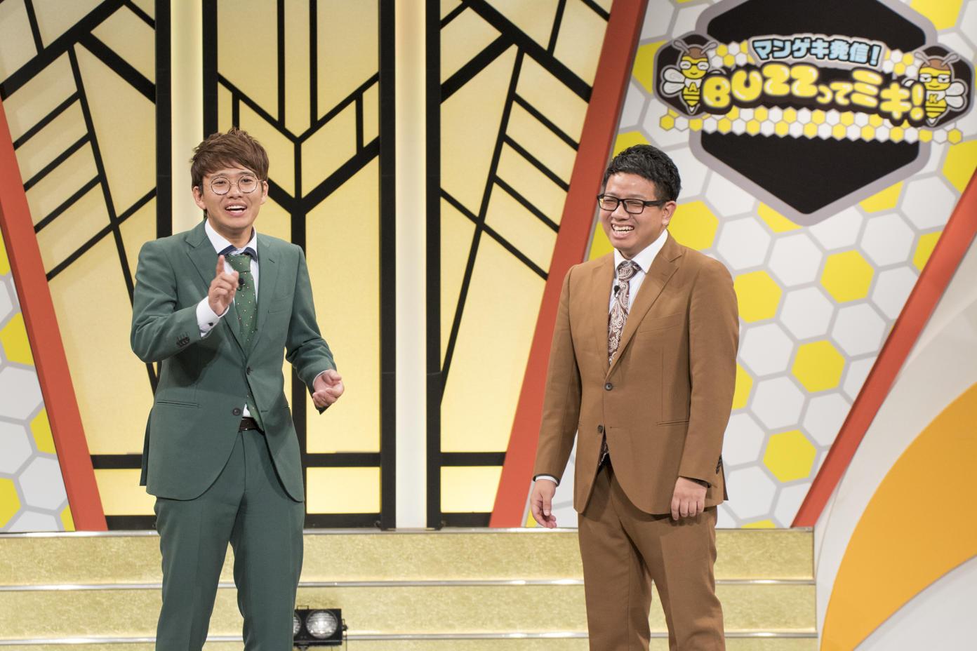 http://news.yoshimoto.co.jp/20170908065639-cf77e1e677f9b32b1c4b7b11dc2084cf8b6a2992.jpg