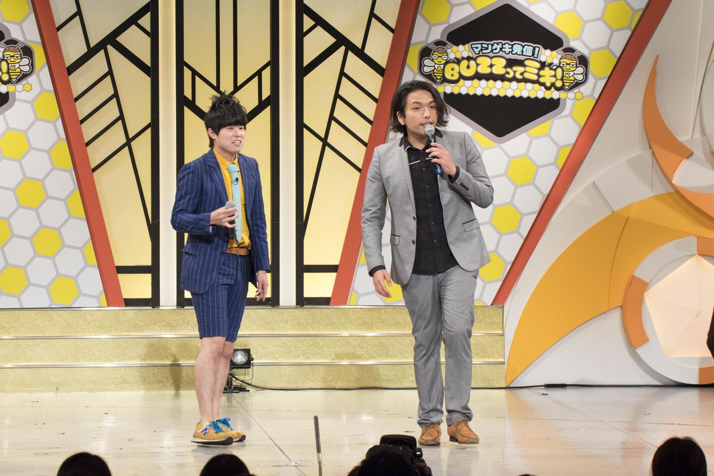 http://news.yoshimoto.co.jp/20170908070105-dff57bee17bb1f5eefeab3eb58e5bbac306d54d3.jpg