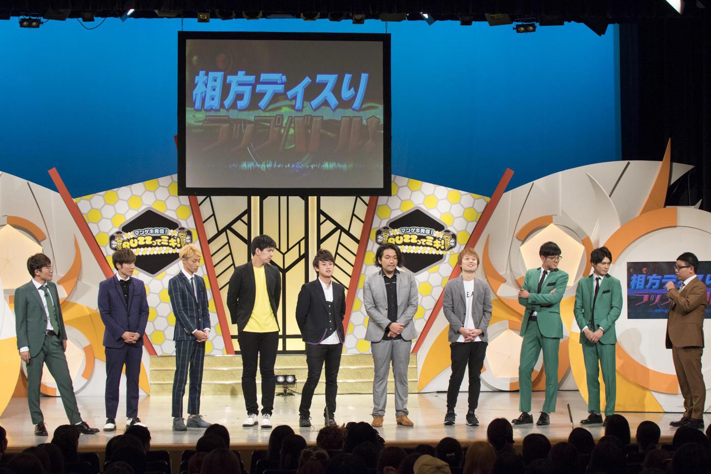 http://news.yoshimoto.co.jp/20170908070113-f3a982c896248aabed647f261466f013ff4f7931.jpg
