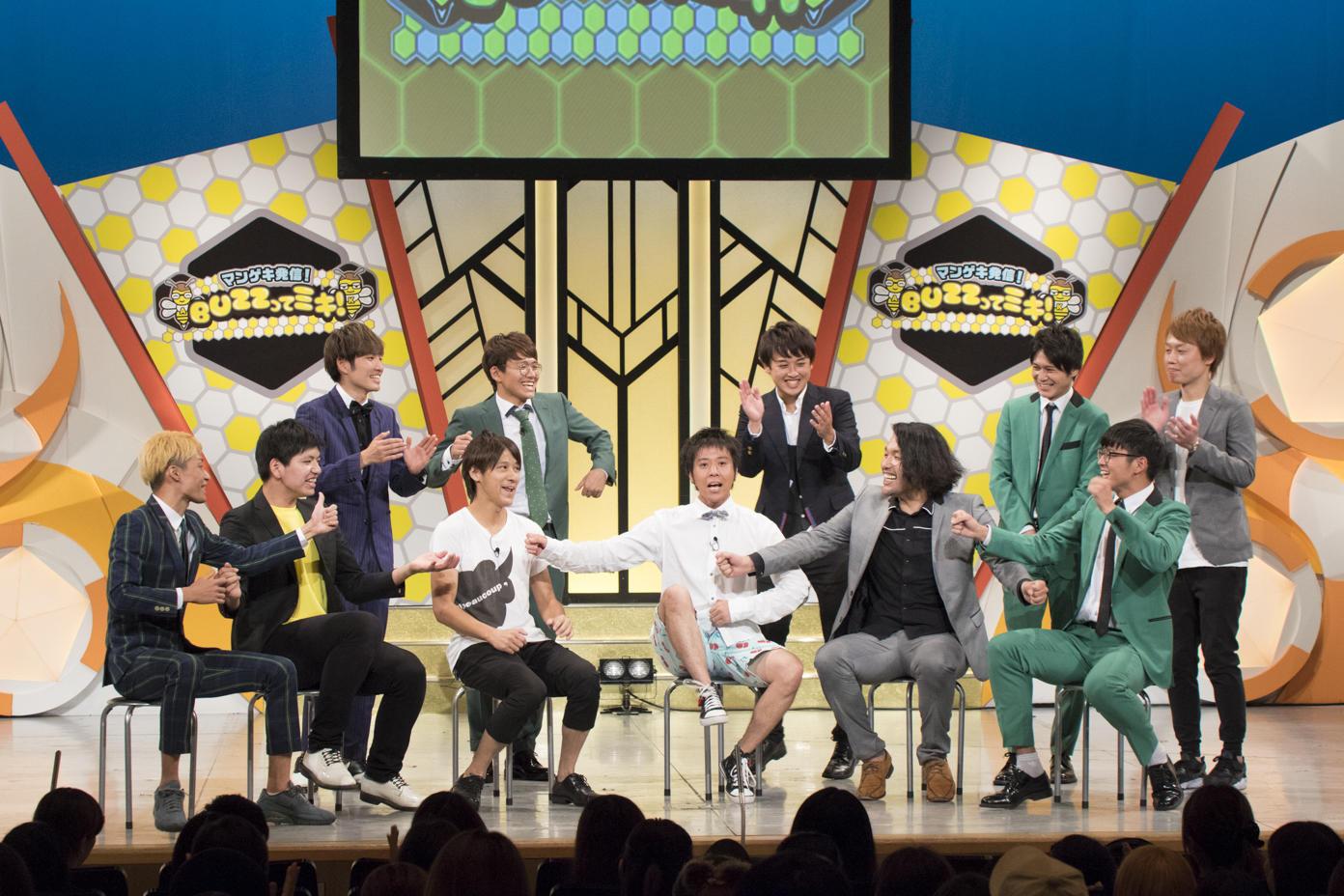 http://news.yoshimoto.co.jp/20170908070441-2a32db86c33ce5224fe61b850beaebeb37569e9c.jpg