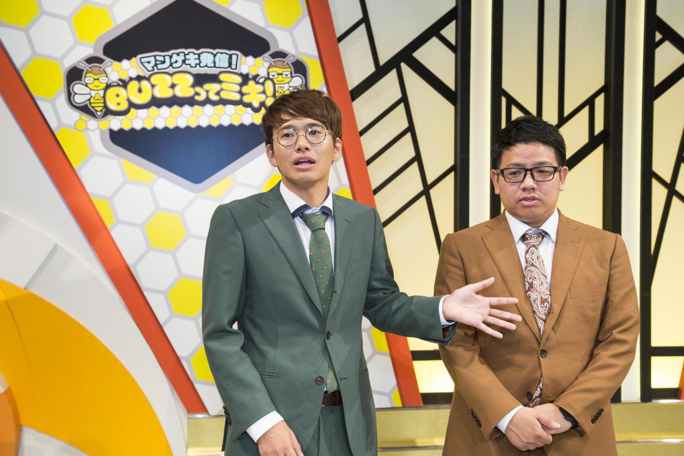 http://news.yoshimoto.co.jp/20170908070639-1ee9676a13287f3c0385a3384ef655a7846ffa9b.jpg