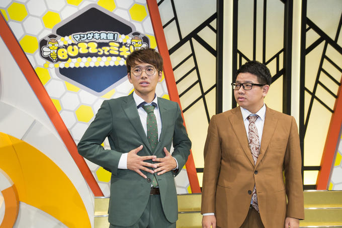 http://news.yoshimoto.co.jp/20170908070728-8b63ffd79a6ecd6639c00a687e28c2ae2ff02e1e.jpg