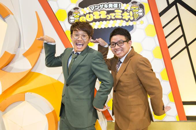 http://news.yoshimoto.co.jp/20170908070833-5302a1942037d2f678515b00d12f0cf3b56ec1b5.jpg