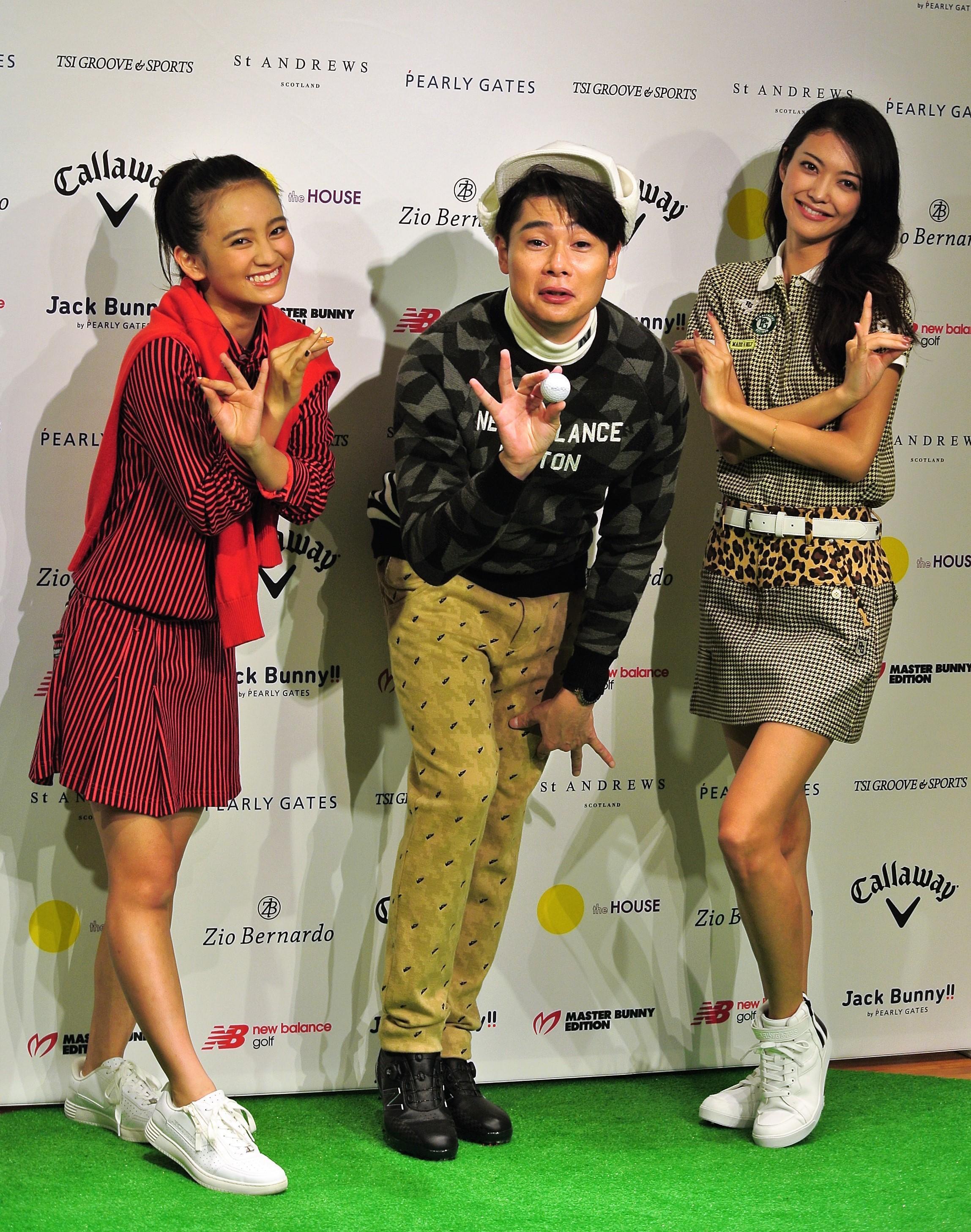 http://news.yoshimoto.co.jp/20170908103515-8f3660f4f1602045409b67e19b0ee2f65b40f3de.jpg