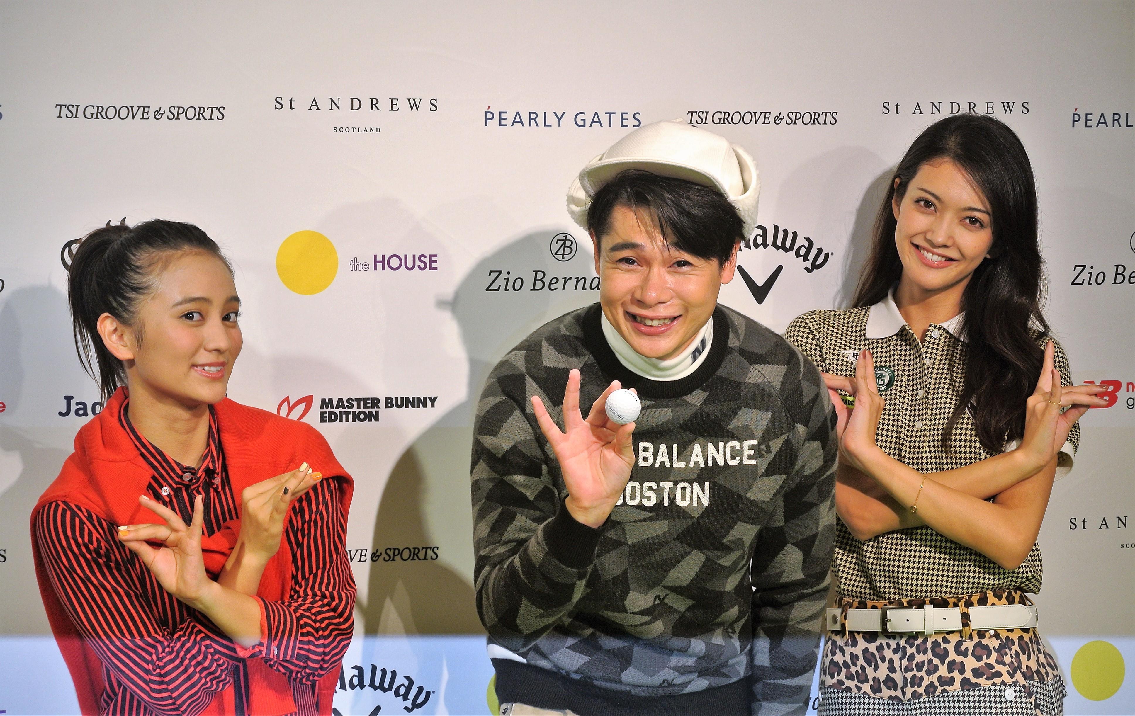http://news.yoshimoto.co.jp/20170908103539-5d0cf0347b02daf5dada18a3689e1518f1ce51b4.jpg