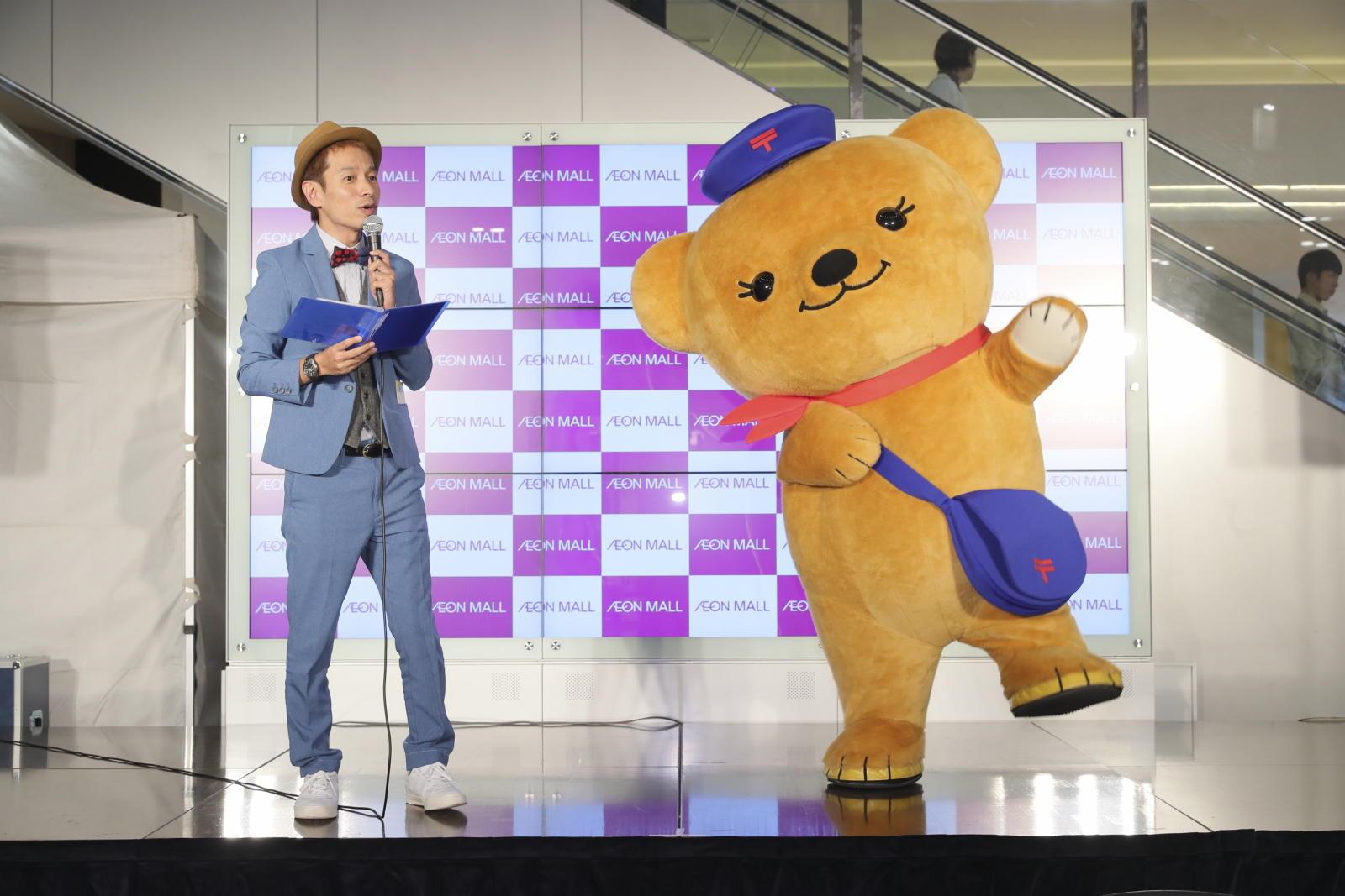 http://news.yoshimoto.co.jp/20170908233901-dc0386e0b2785712a0a382ff9cf85870c83decad.jpg