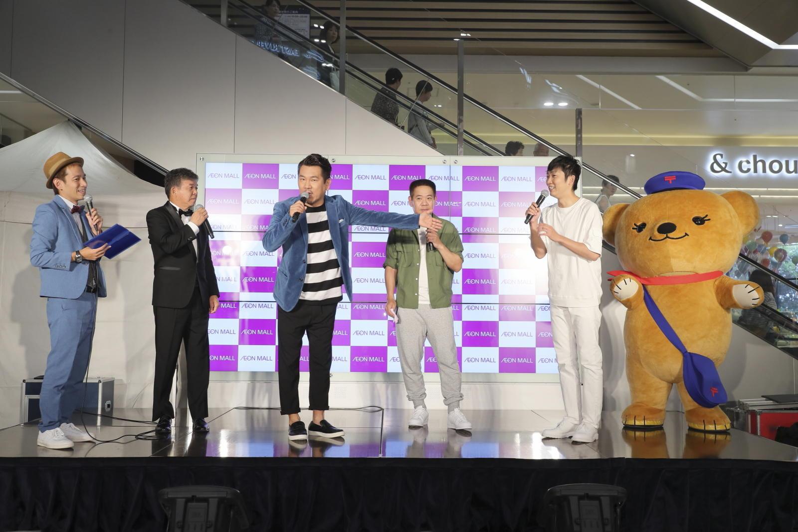 http://news.yoshimoto.co.jp/20170908234508-8159dd2ddb9f8436cfc6c738683052f9a39d7386.jpg