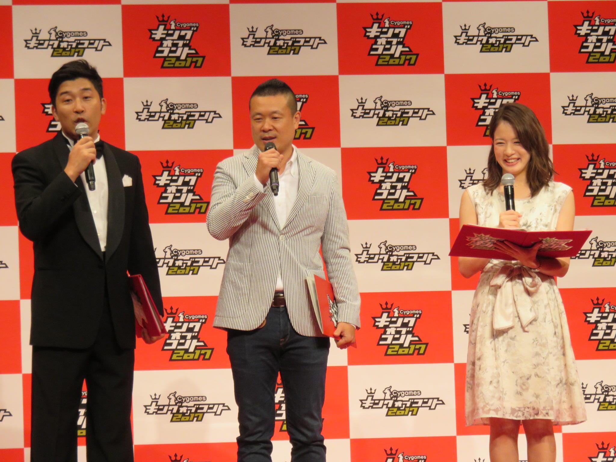 http://news.yoshimoto.co.jp/20170909005050-c07eeb6220c9a5ec55d27f61e94a178f9abd0493.jpg