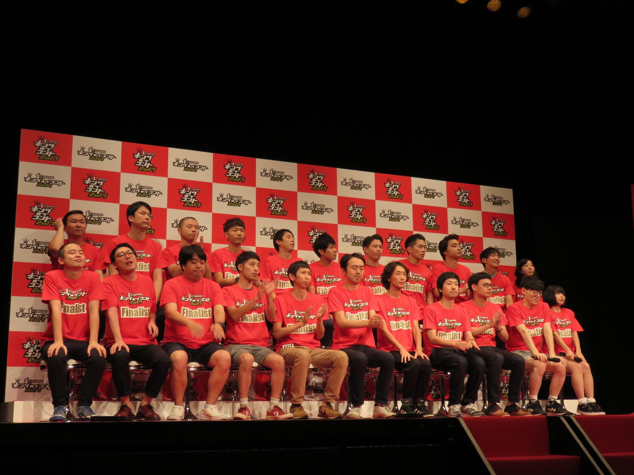 http://news.yoshimoto.co.jp/20170909005155-7bd8dc033942a4fc6cd21732139c360f3fd930a6.jpg